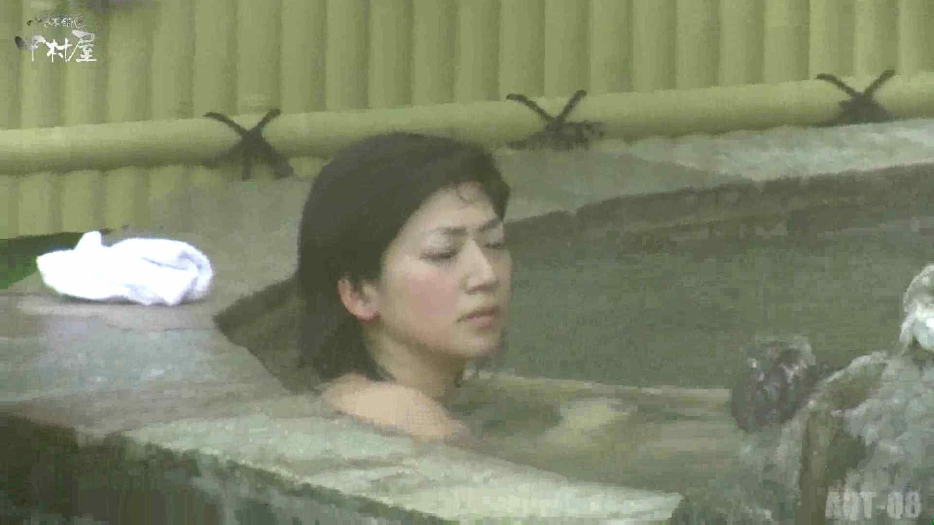 Aquaな露天風呂Vol.872潜入盗撮露天風呂八判湯 其の四 OL女体  92連発 88