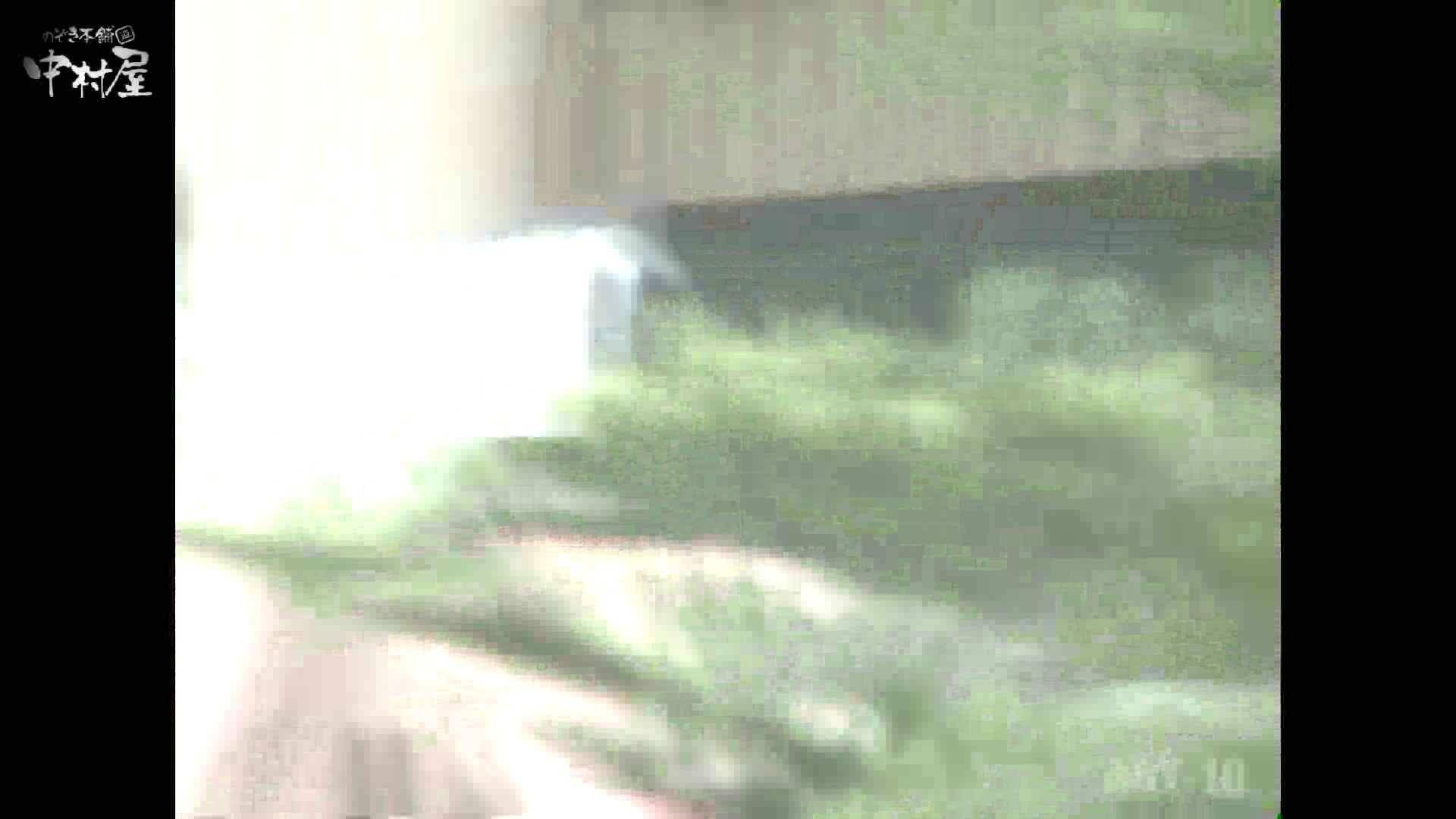 Aquaな露天風呂Vol.874潜入盗撮露天風呂十判湯 其の四 女体盗撮 盗撮アダルト動画キャプチャ 107連発 91