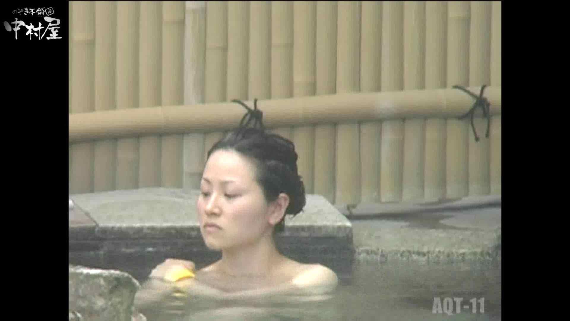 Aquaな露天風呂Vol.875潜入盗撮露天風呂十一判湯 其の四 女体盗撮 | OL女体  43連発 21