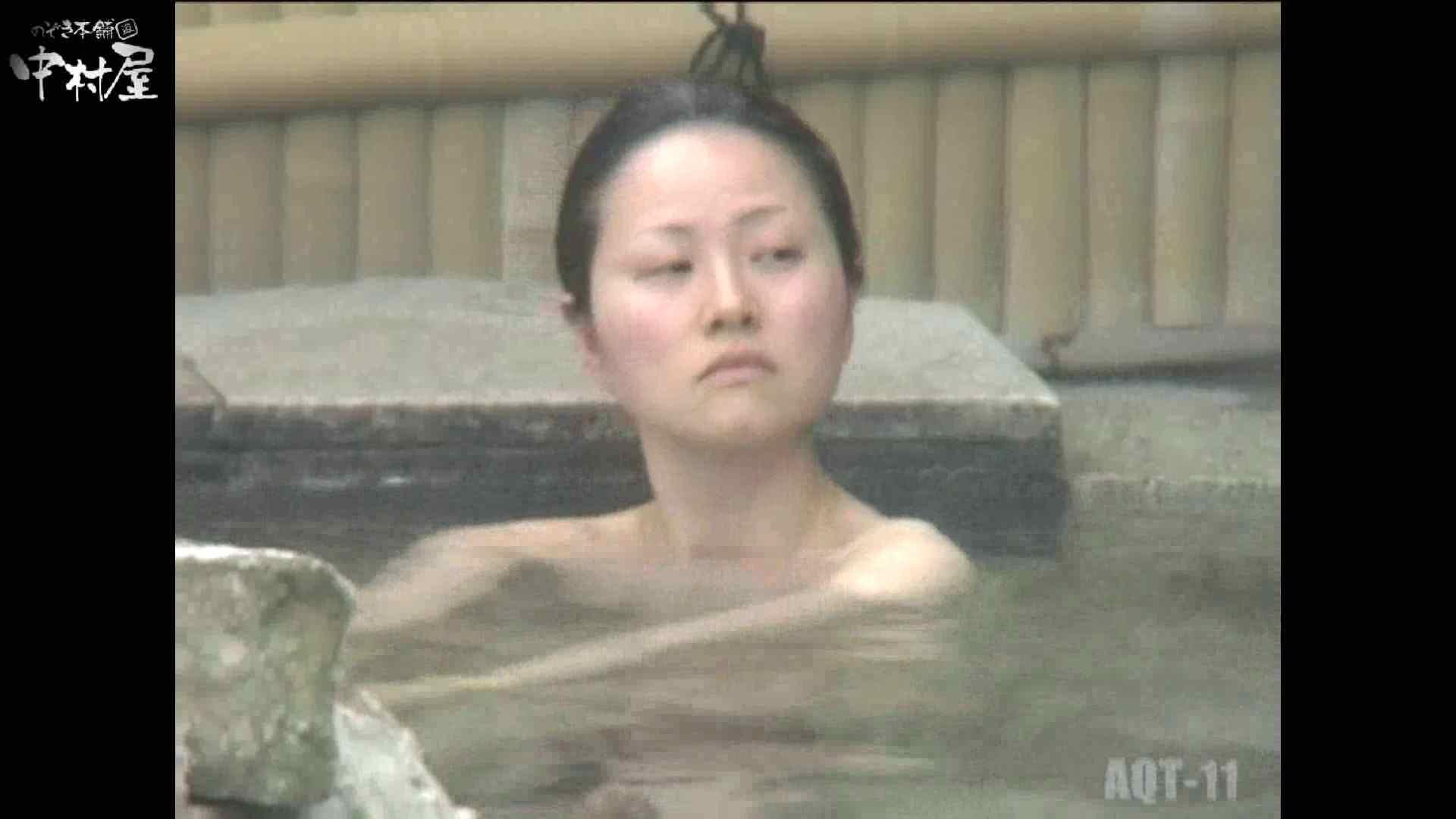 Aquaな露天風呂Vol.875潜入盗撮露天風呂十一判湯 其の四 女体盗撮  43連発 32