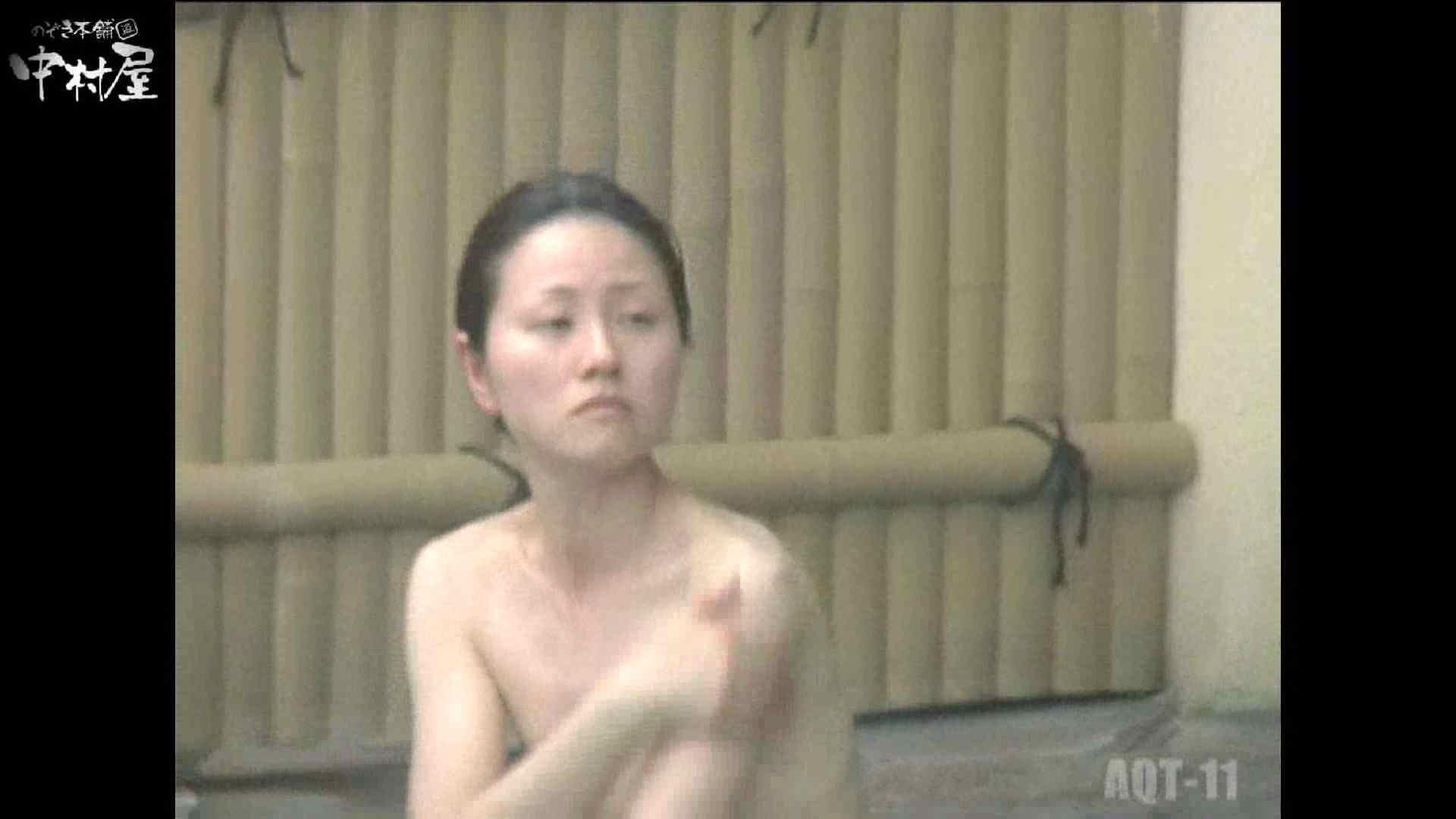 Aquaな露天風呂Vol.875潜入盗撮露天風呂十一判湯 其の四 女体盗撮  43連発 40