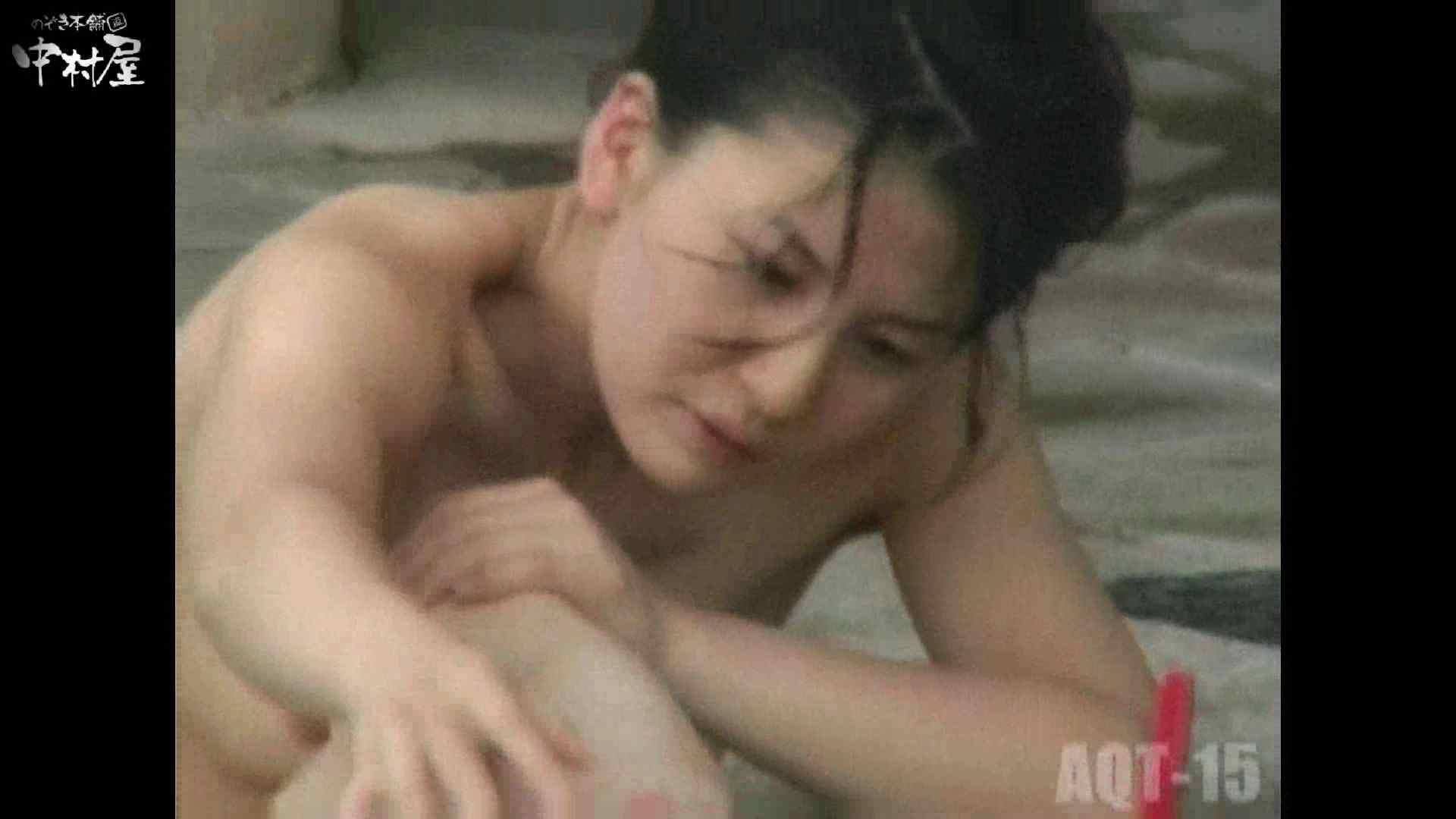 Aquaな露天風呂Vol.878潜入盗撮露天風呂十五判湯 其の二 潜入 覗き性交動画流出 69連発 14