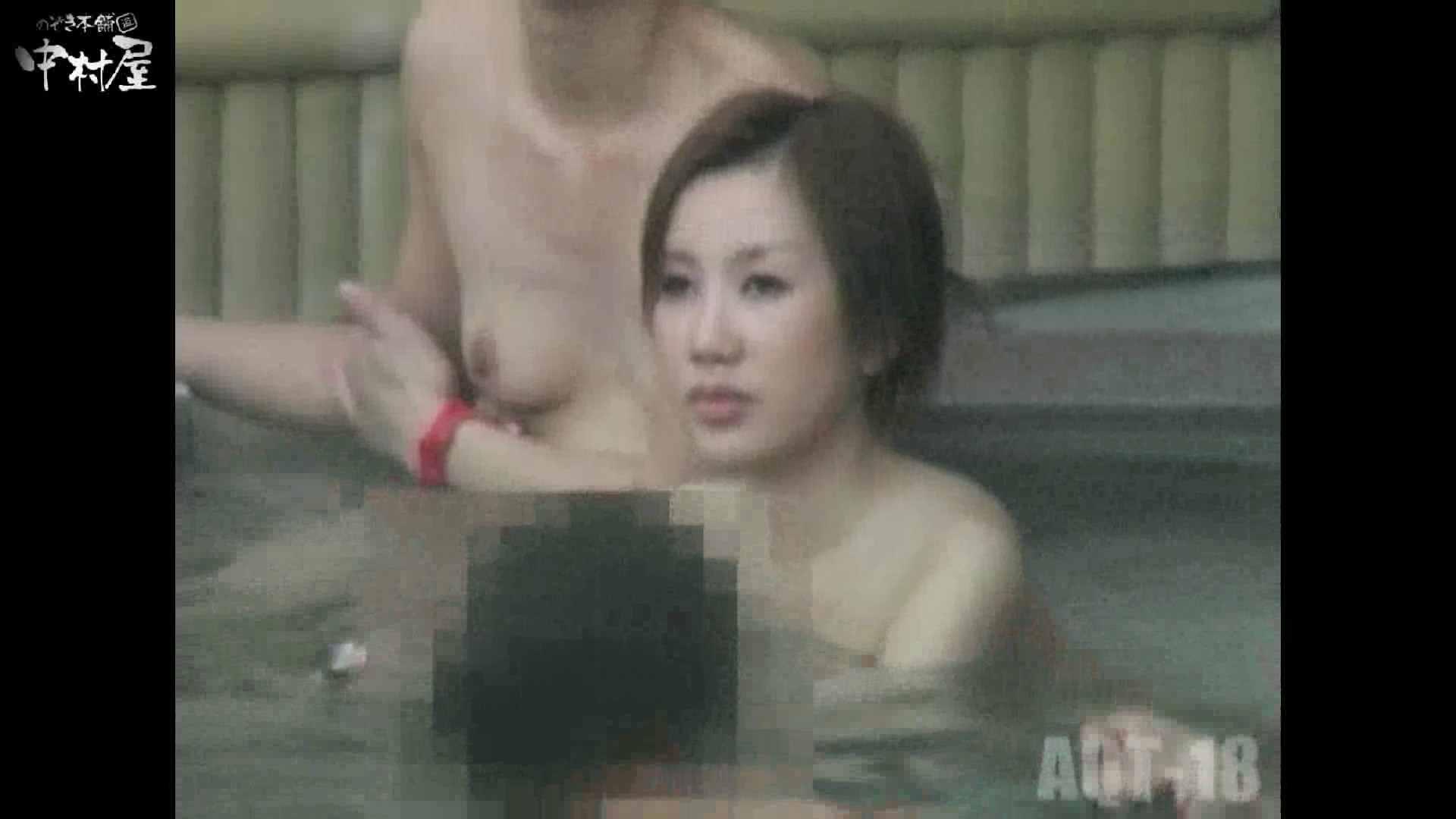 Aquaな露天風呂Vol.882潜入盗撮露天風呂十八判湯 其の四 女体盗撮  42連発 16