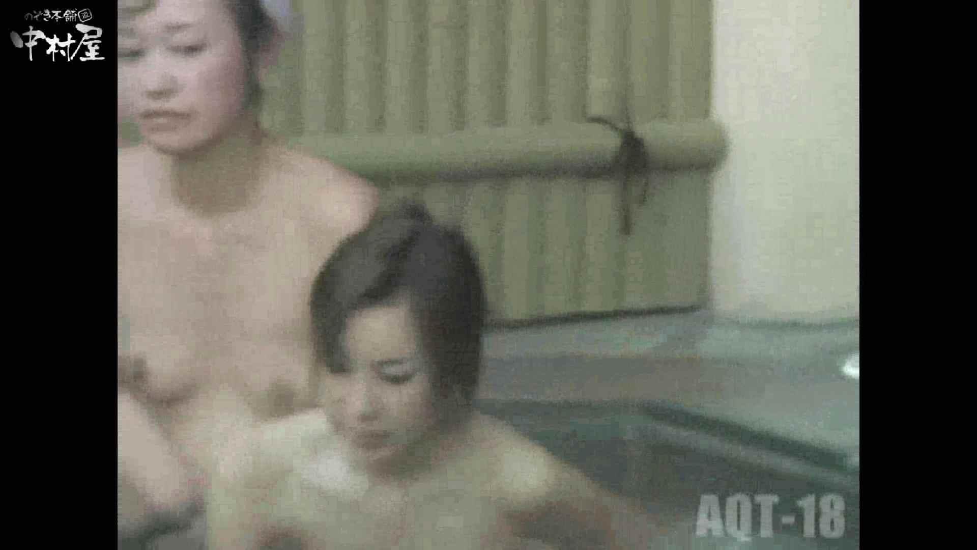 Aquaな露天風呂Vol.882潜入盗撮露天風呂十八判湯 其の四 女体盗撮  42連発 20