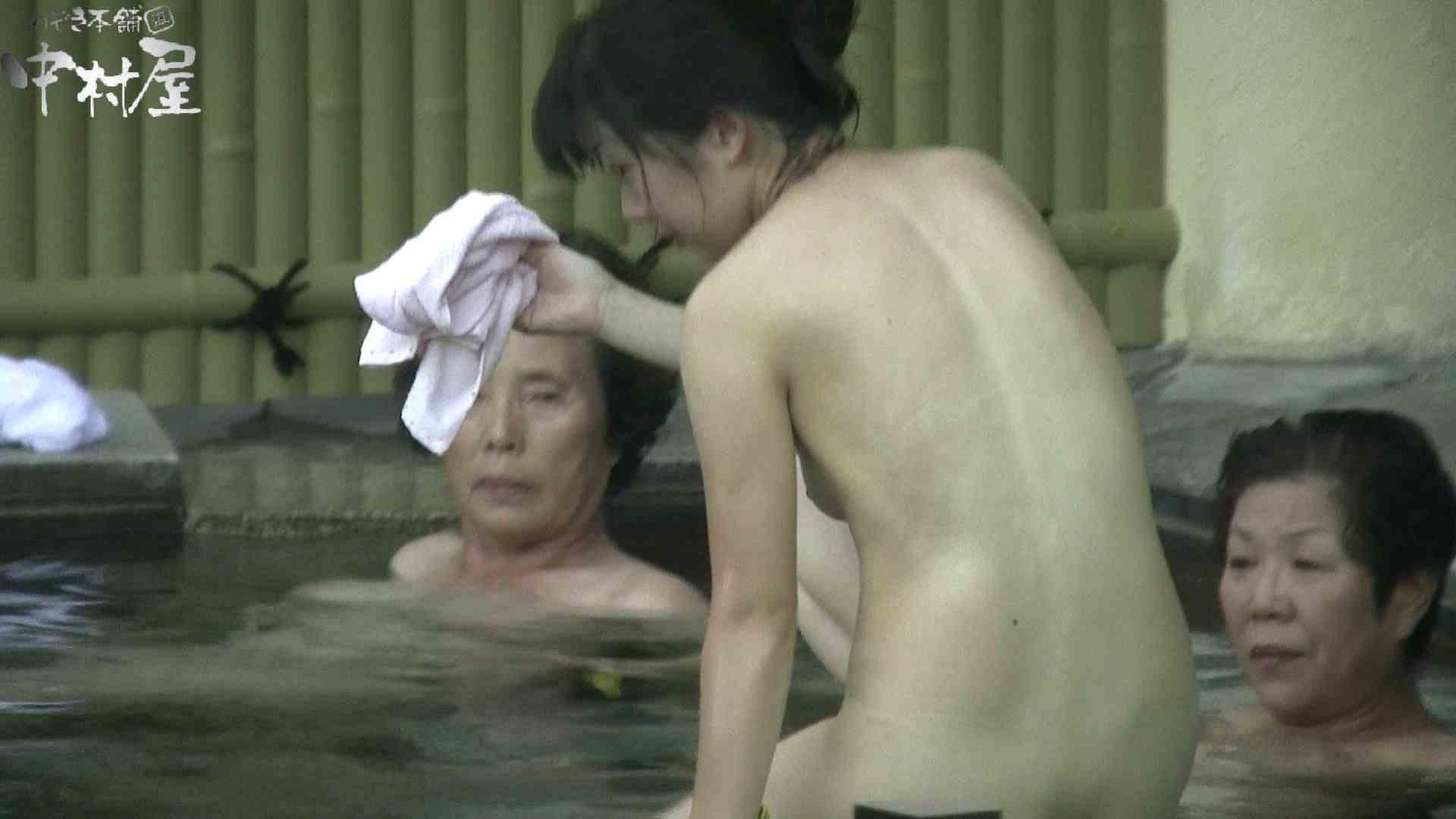Aquaな露天風呂Vol.904 OL女体 アダルト動画キャプチャ 85連発 2