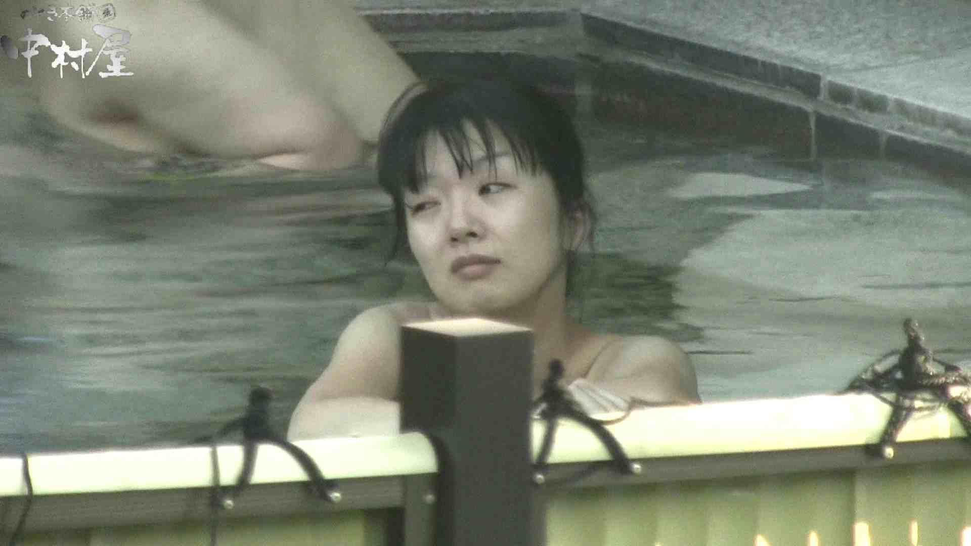 Aquaな露天風呂Vol.904 OL女体 アダルト動画キャプチャ 85連発 32