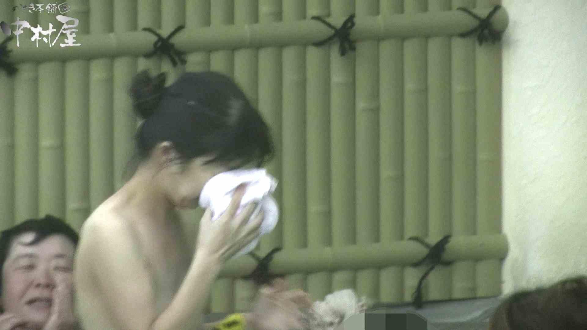 Aquaな露天風呂Vol.904 OL女体 アダルト動画キャプチャ 85連発 38