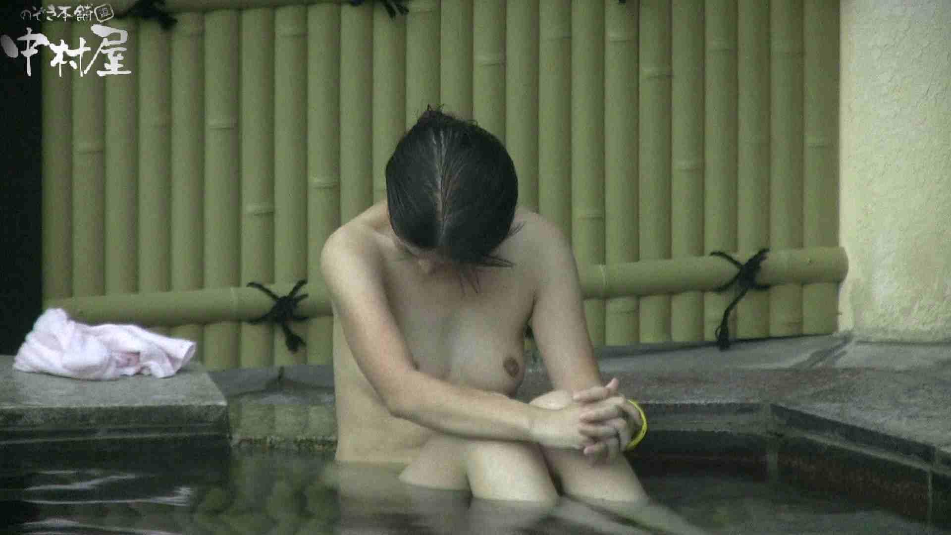 Aquaな露天風呂Vol.904 OL女体 アダルト動画キャプチャ 85連発 68