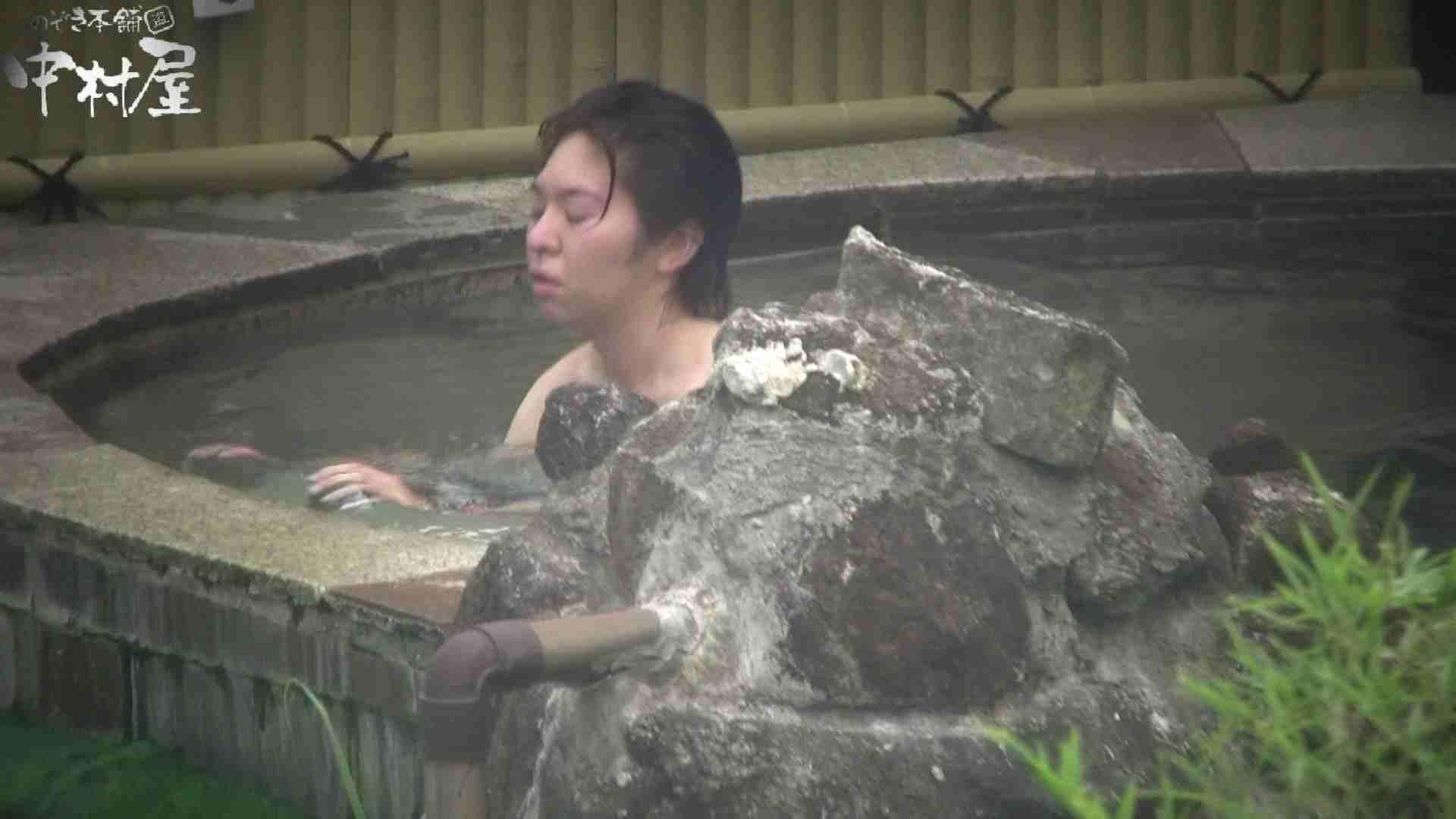 Aquaな露天風呂Vol.907 OL女体  95連発 3