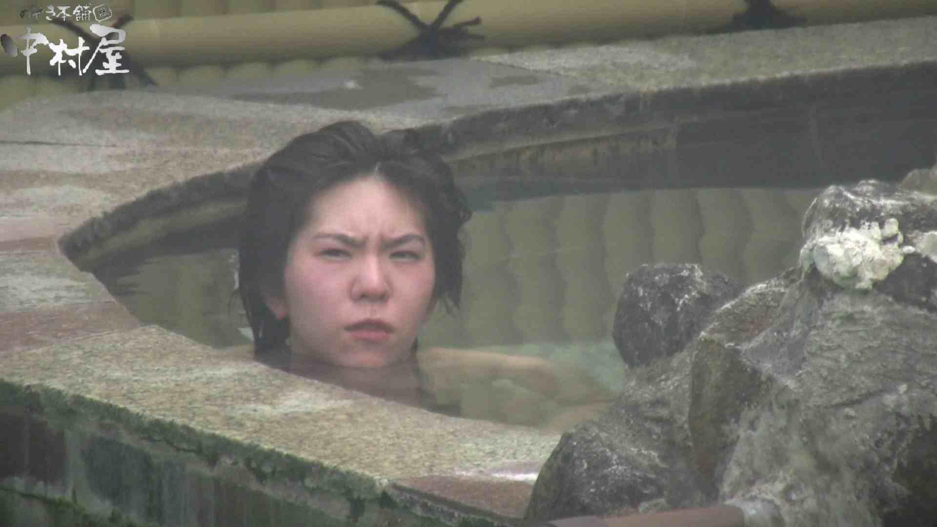 Aquaな露天風呂Vol.907 露天 盗撮ヌード画像 95連発 14