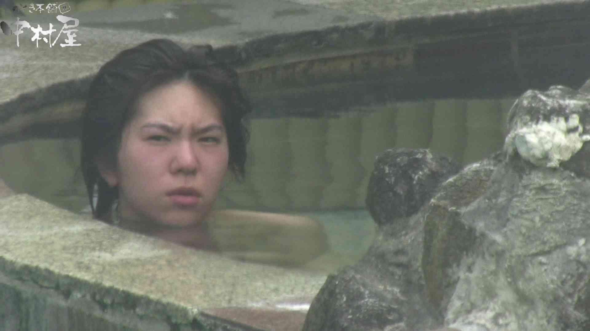 Aquaな露天風呂Vol.907 OL女体  95連発 15