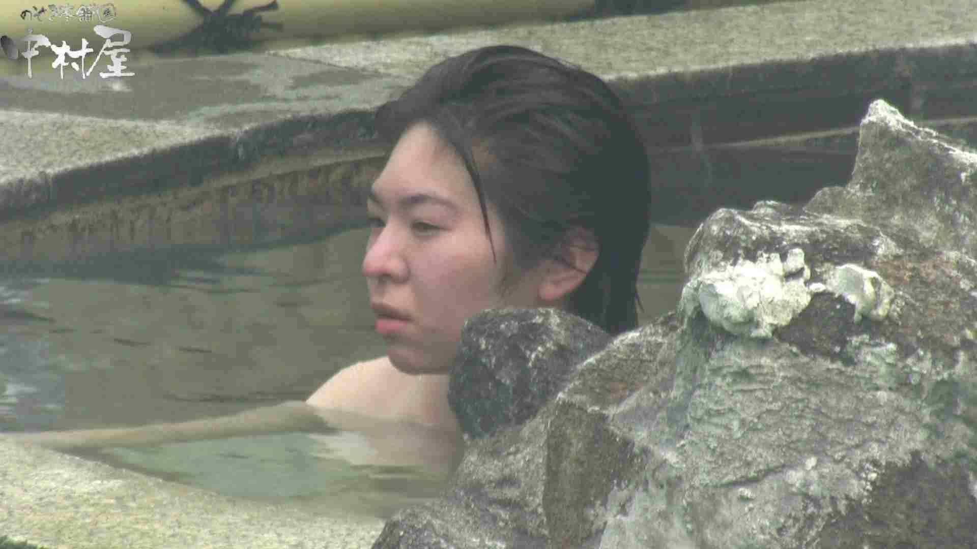 Aquaな露天風呂Vol.907 OL女体  95連発 39