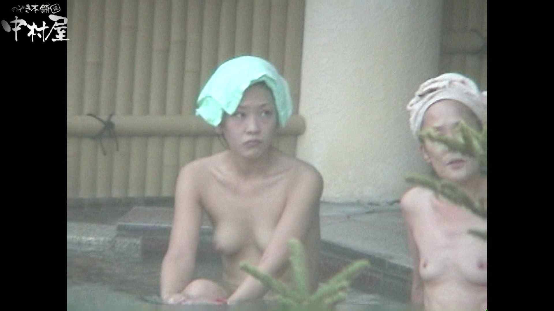 Aquaな露天風呂Vol.931 OL女体 隠し撮りオマンコ動画紹介 92連発 71