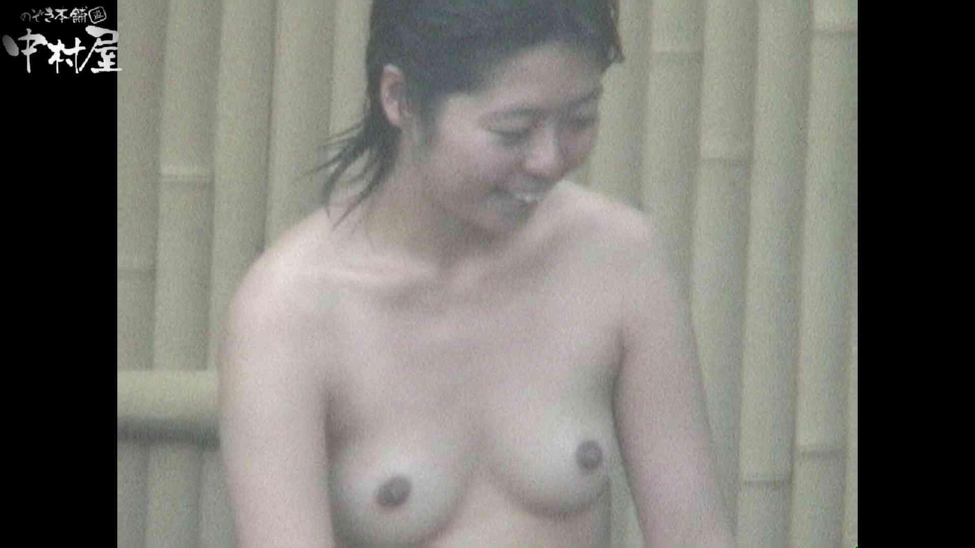 Aquaな露天風呂Vol.932 女体盗撮 のぞきおめこ無修正画像 82連発 8