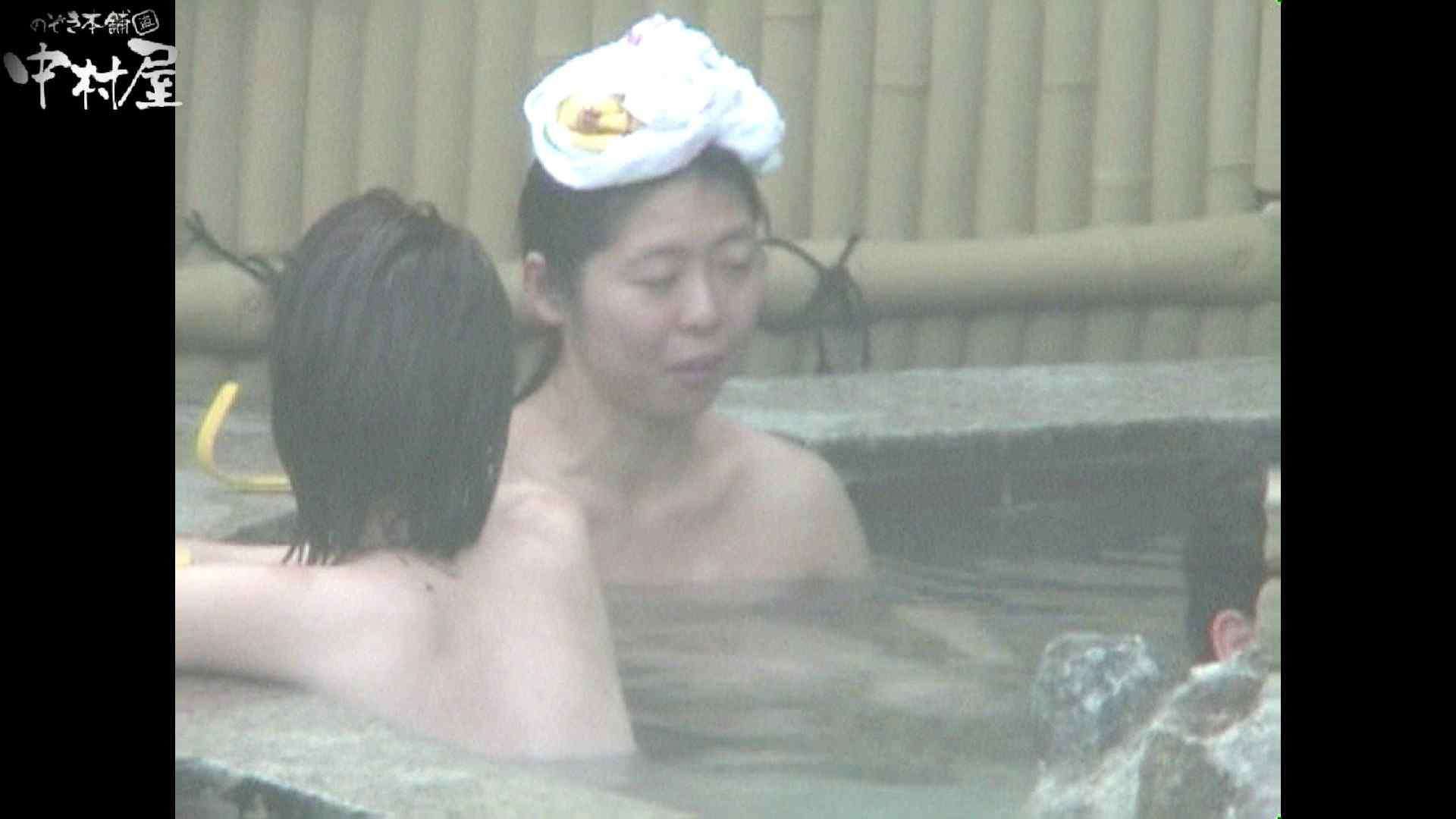 Aquaな露天風呂Vol.932 露天  82連発 30