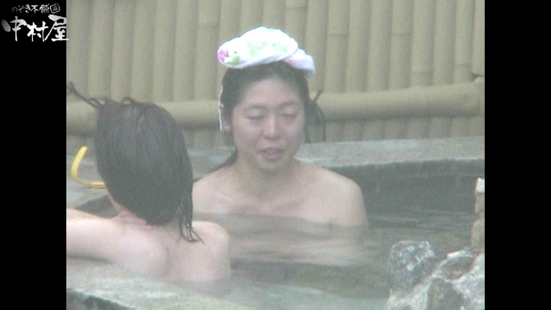 Aquaな露天風呂Vol.932 女体盗撮 のぞきおめこ無修正画像 82連発 47