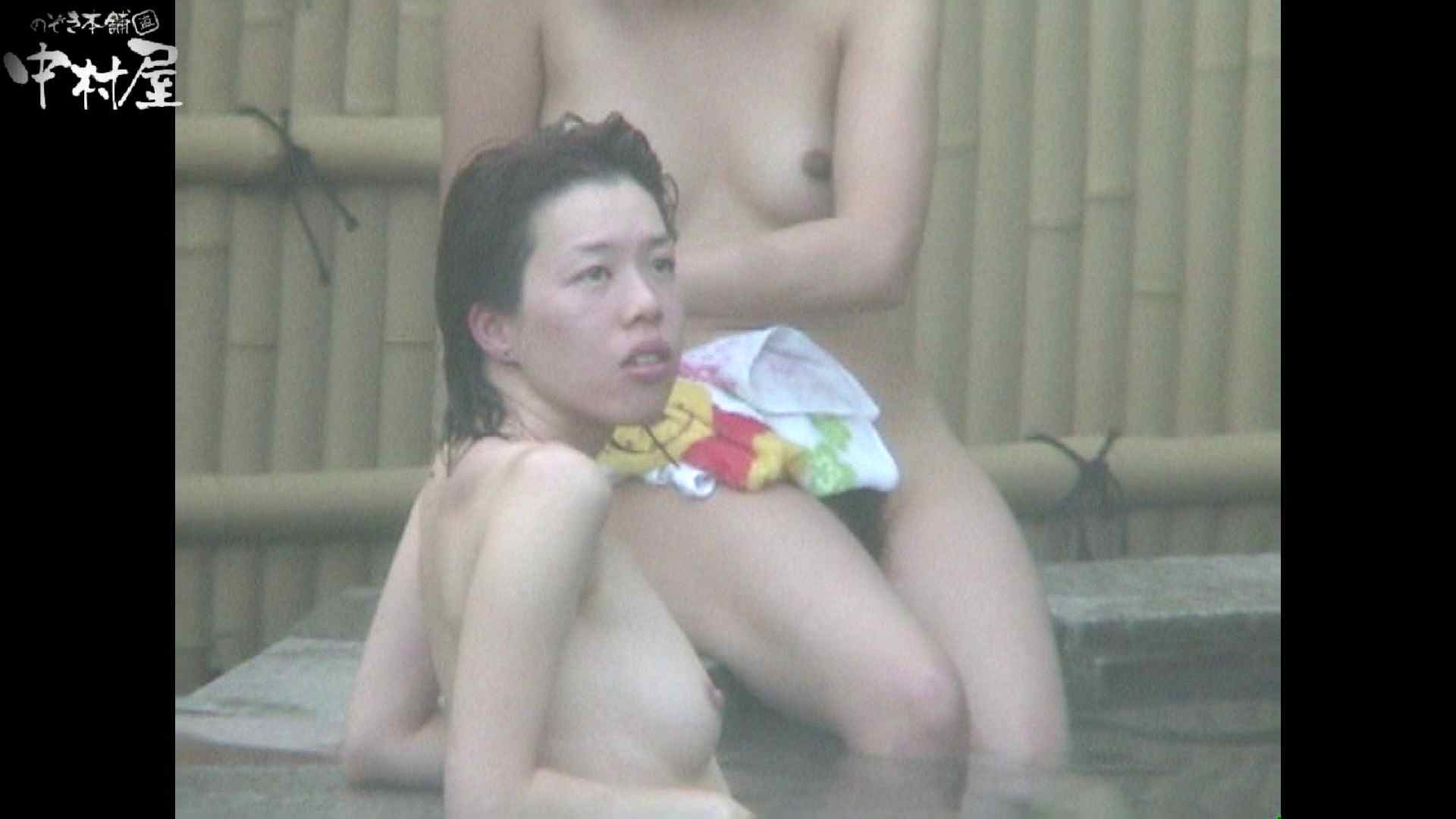 Aquaな露天風呂Vol.932 露天   OL女体  82連発 70