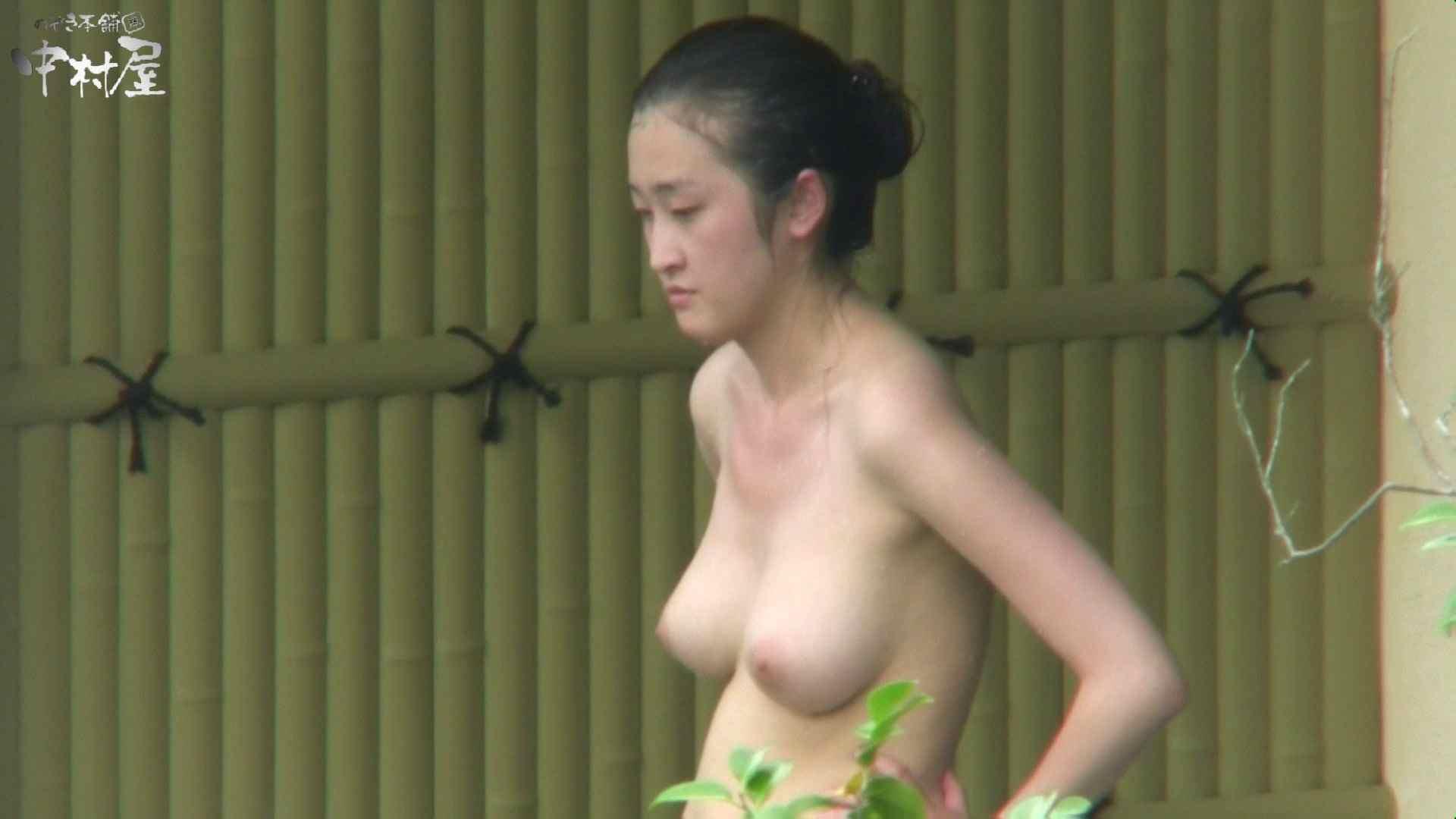 Aquaな露天風呂Vol.949 OL女体 | 女体盗撮  83連発 19