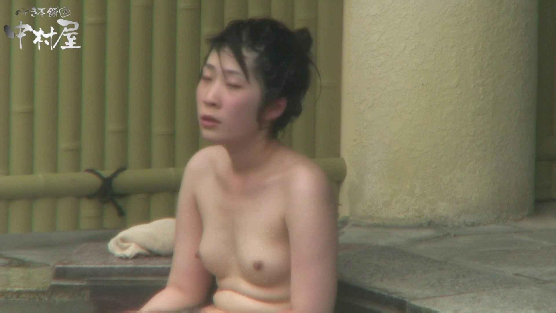 Aquaな露天風呂Vol.955 露天 盗撮アダルト動画キャプチャ 74連発 26