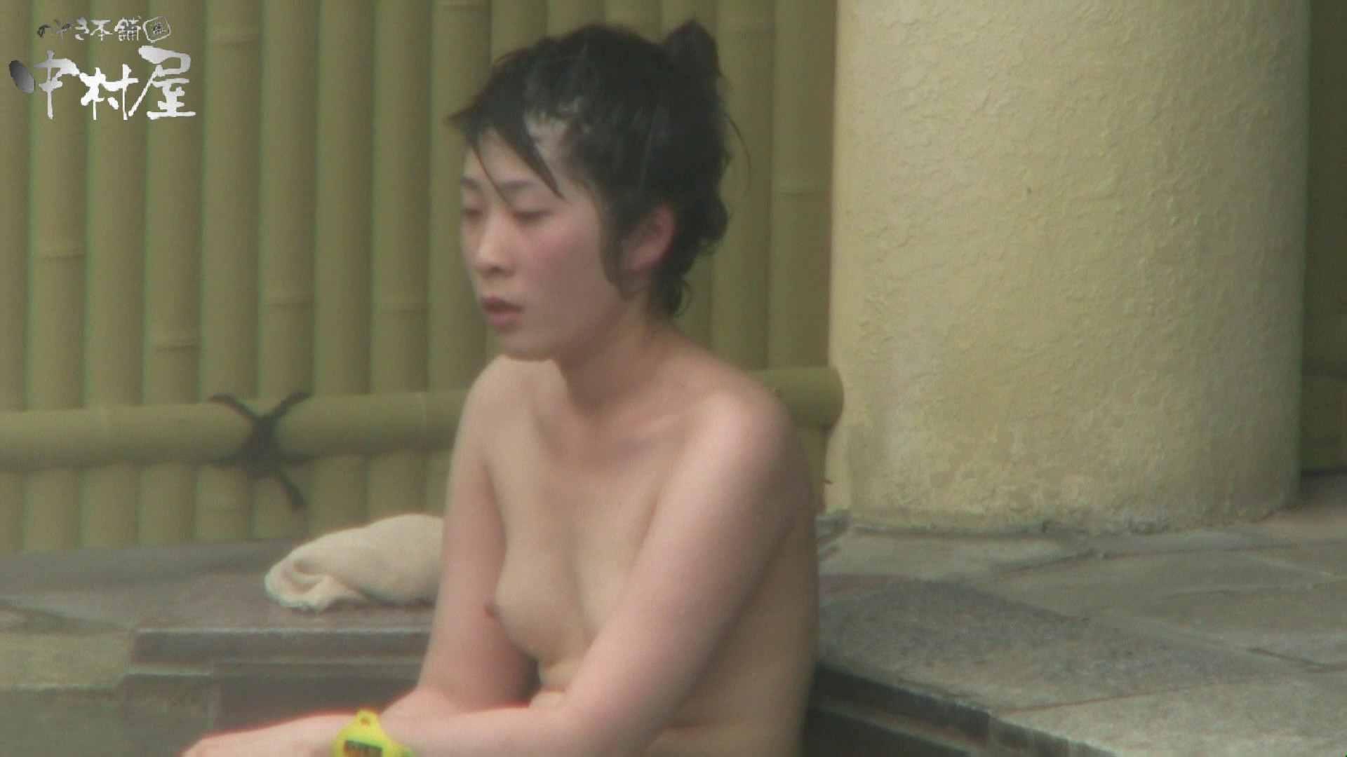 Aquaな露天風呂Vol.955 露天 盗撮アダルト動画キャプチャ 74連発 35