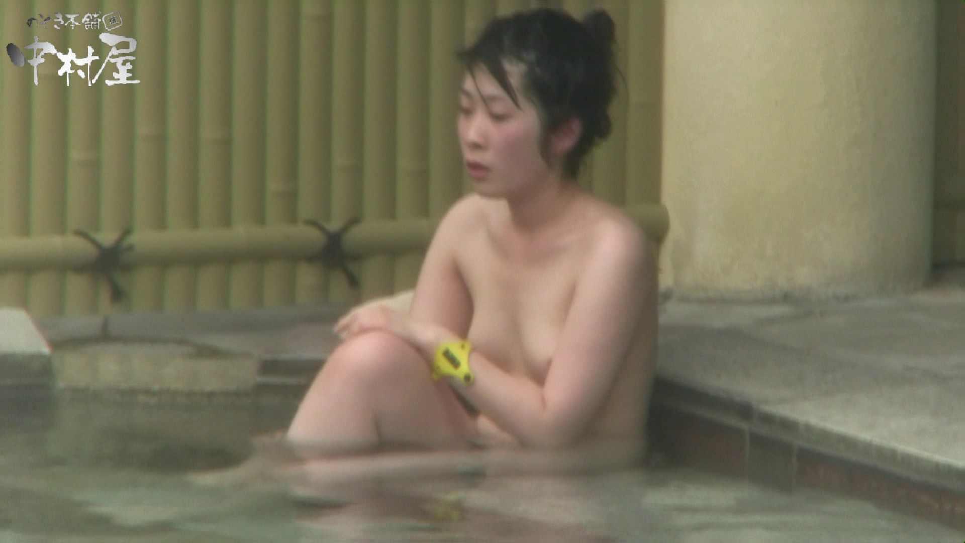 Aquaな露天風呂Vol.955 女体盗撮  74連発 39