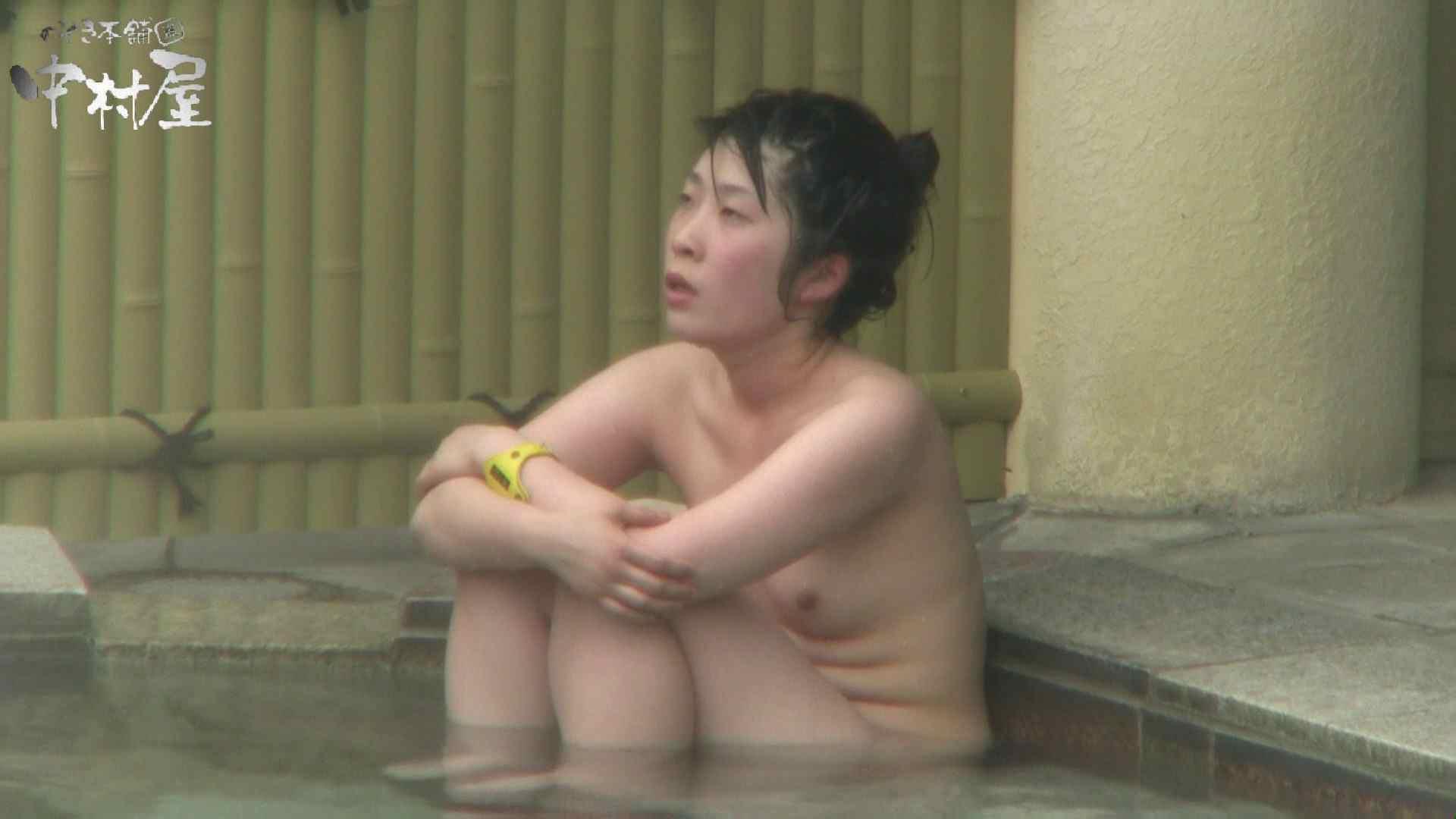 Aquaな露天風呂Vol.955 露天 盗撮アダルト動画キャプチャ 74連発 44