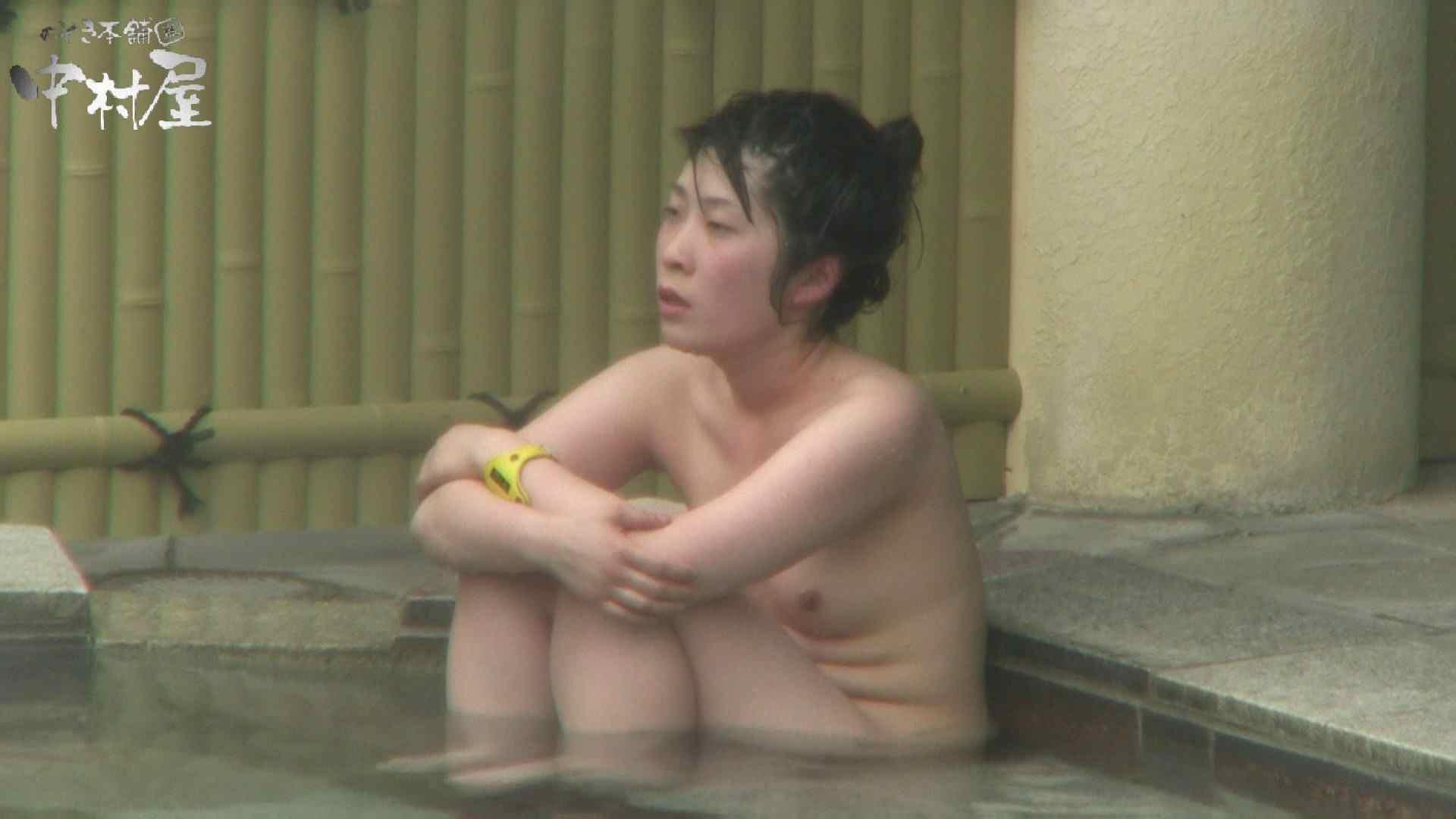 Aquaな露天風呂Vol.955 女体盗撮   OL女体  74連発 46