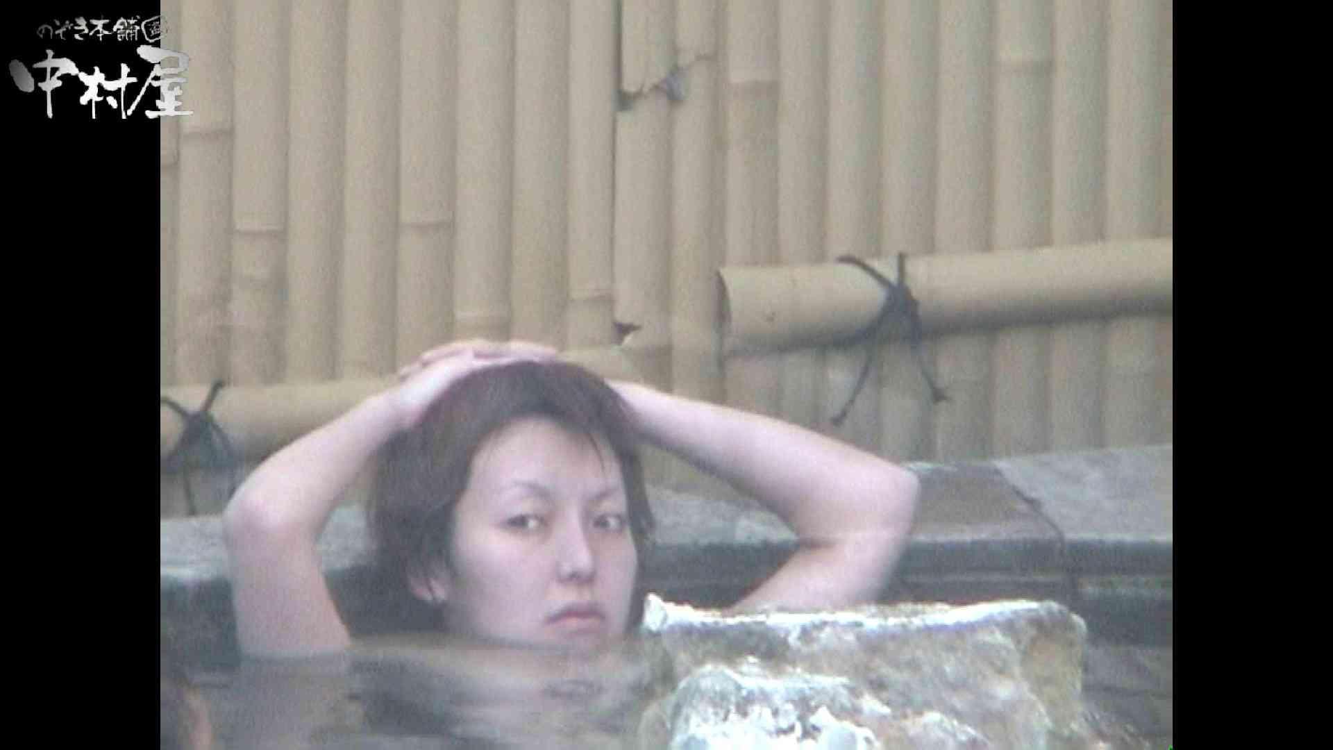 Aquaな露天風呂Vol.959 女体盗撮 | 露天  101連発 4