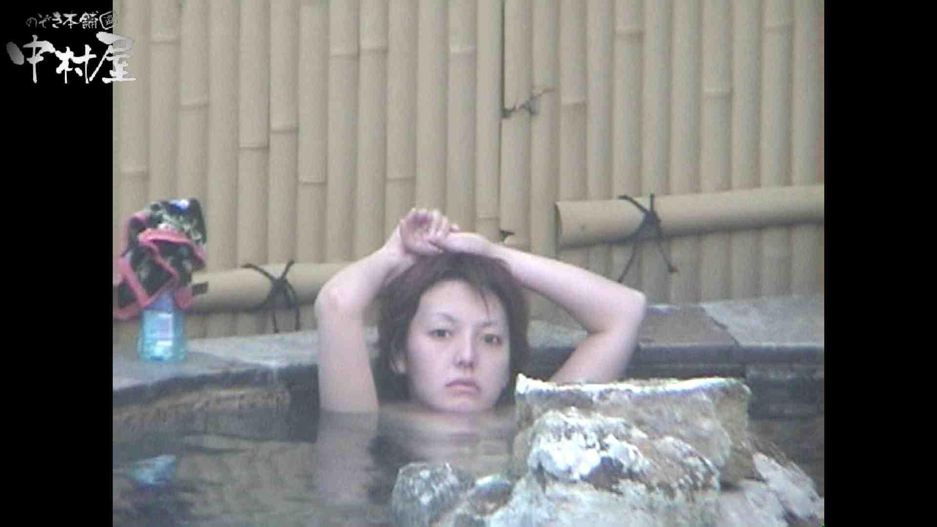 Aquaな露天風呂Vol.959 女体盗撮  101連発 6