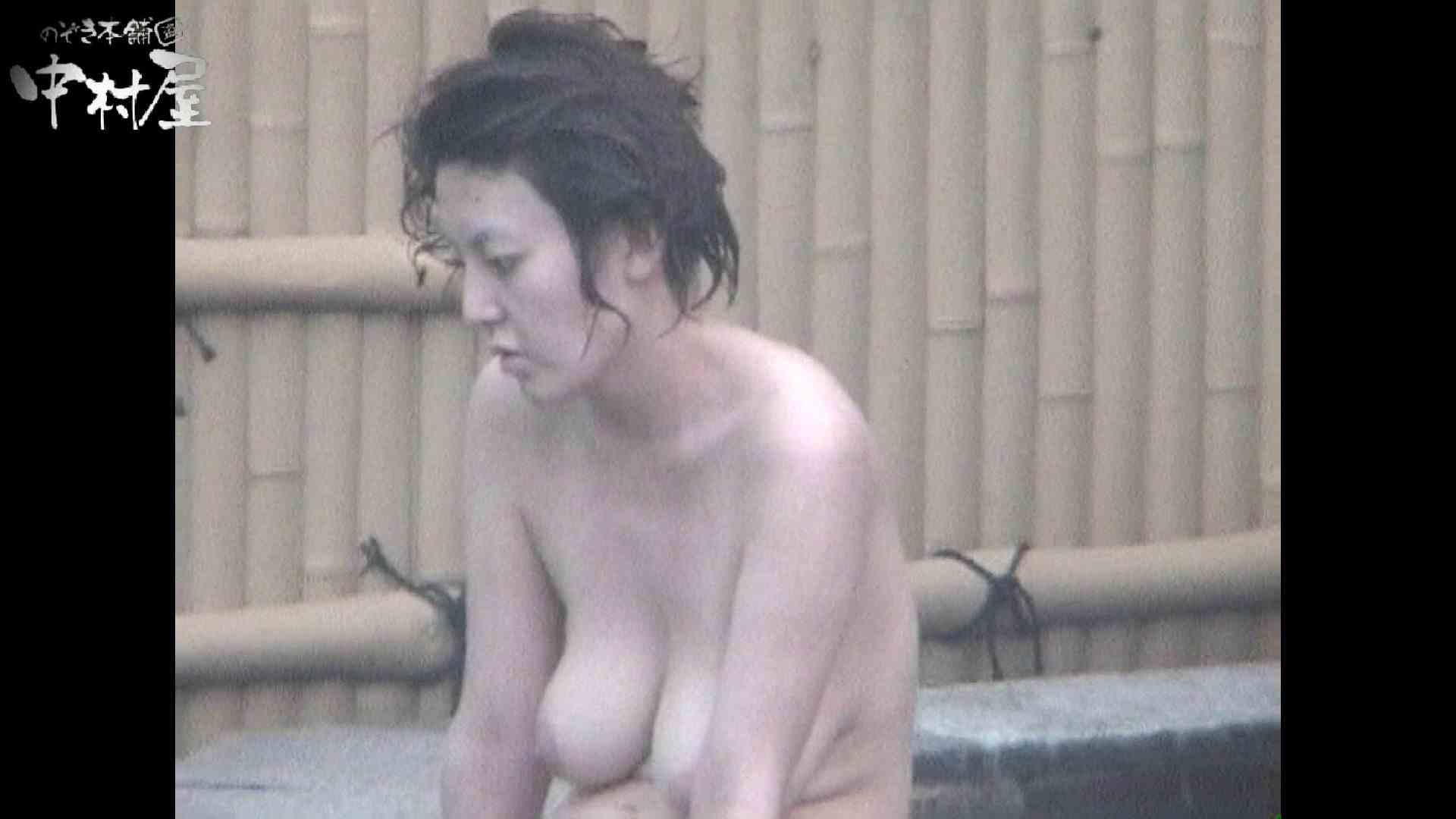 Aquaな露天風呂Vol.959 女体盗撮  101連発 24