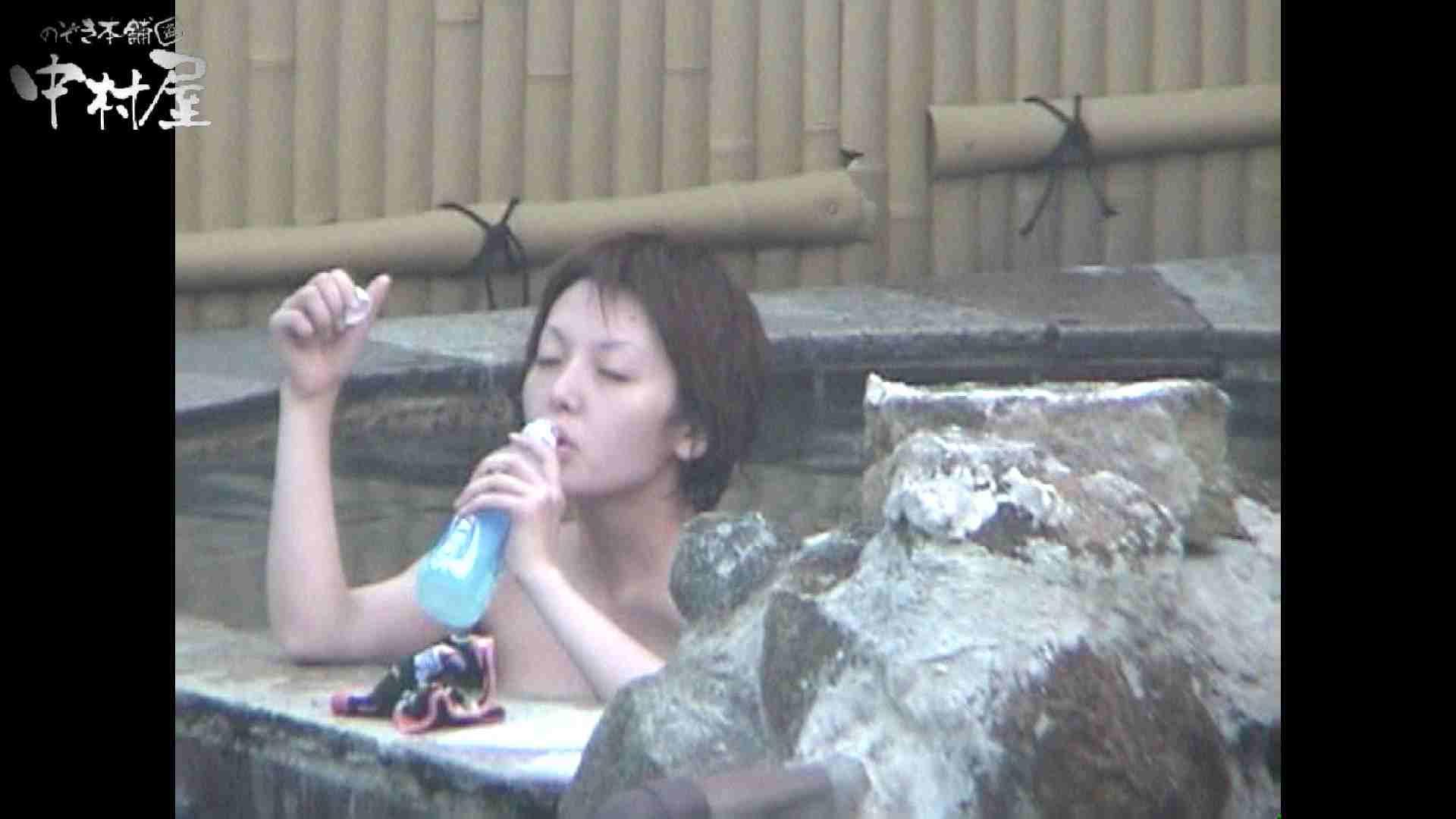 Aquaな露天風呂Vol.959 女体盗撮  101連発 30