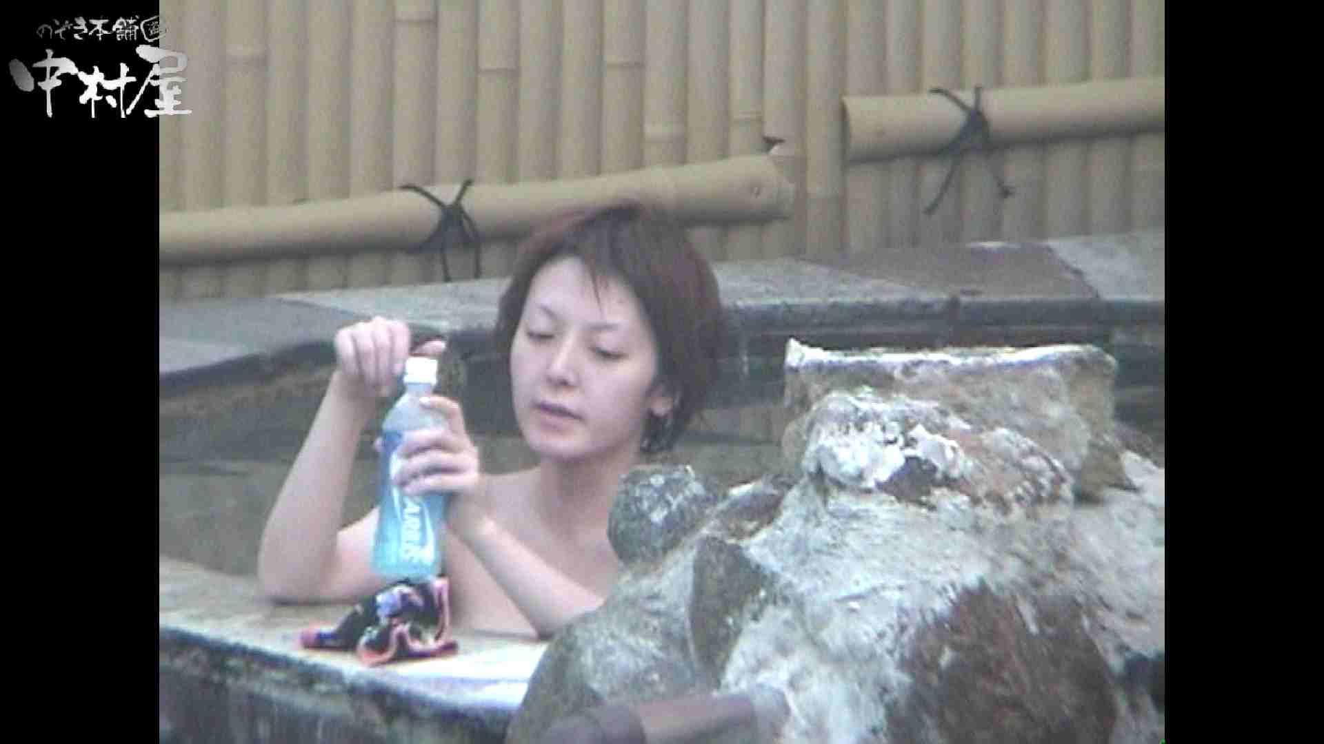 Aquaな露天風呂Vol.959 女体盗撮 | 露天  101連発 31