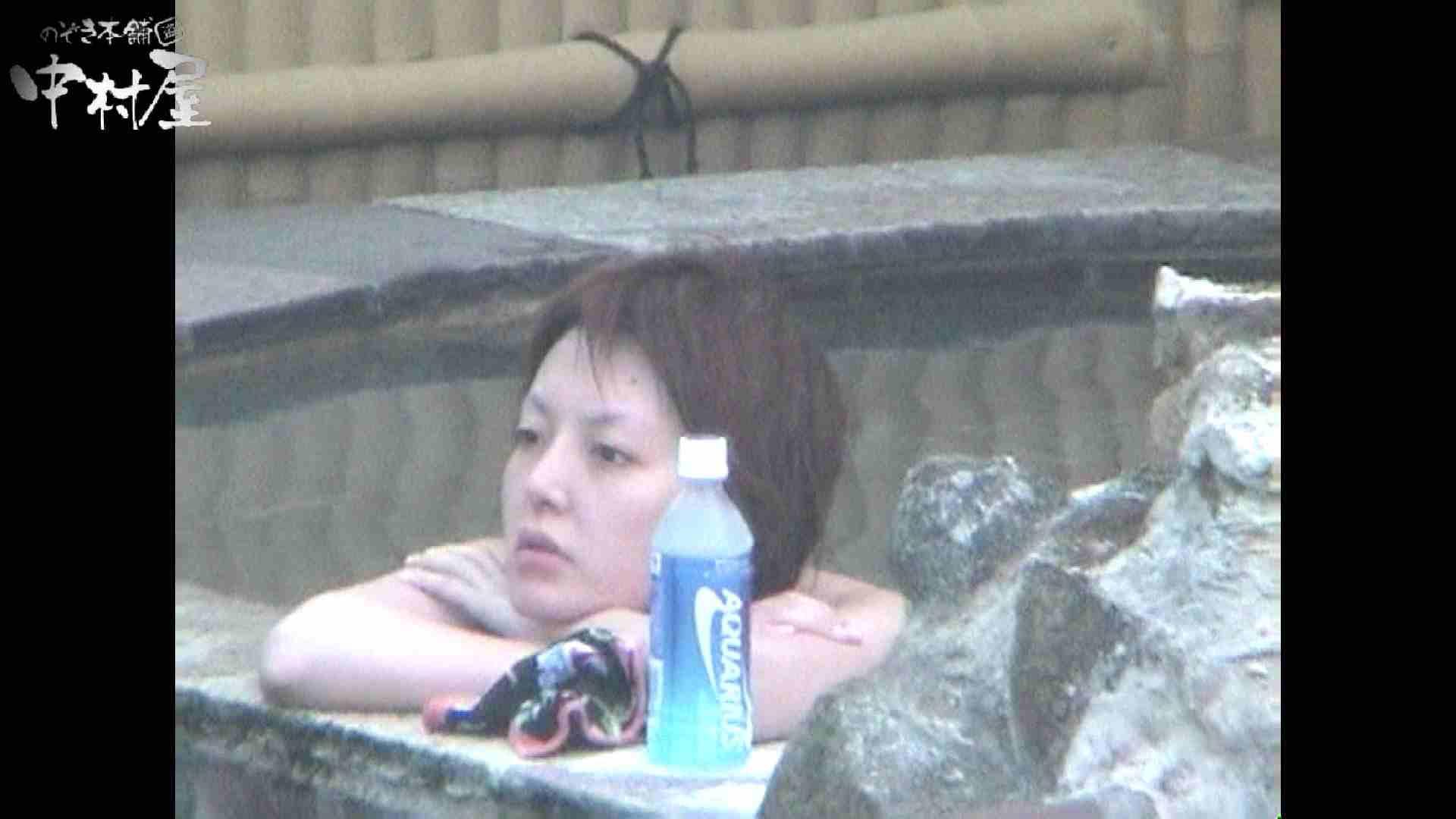 Aquaな露天風呂Vol.959 女体盗撮 | 露天  101連発 43