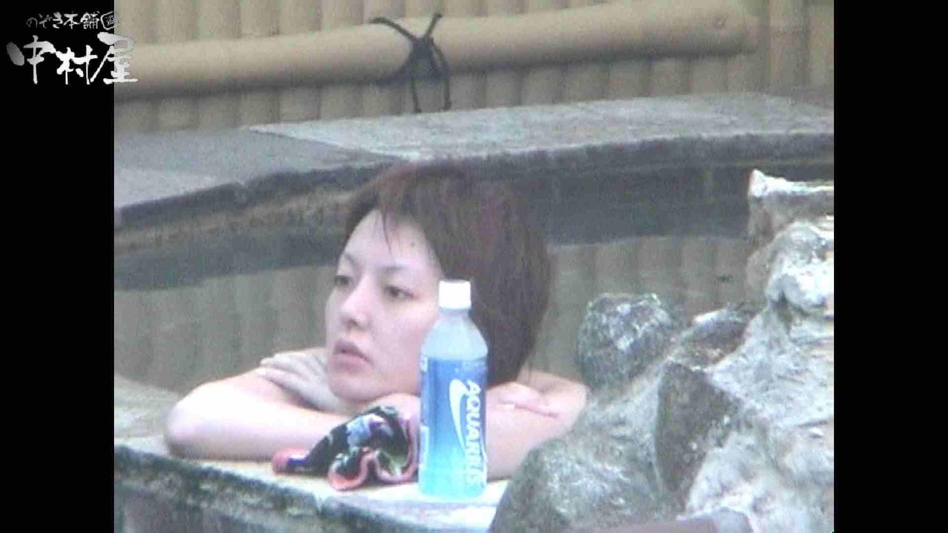 Aquaな露天風呂Vol.959 女体盗撮 | 露天  101連発 46