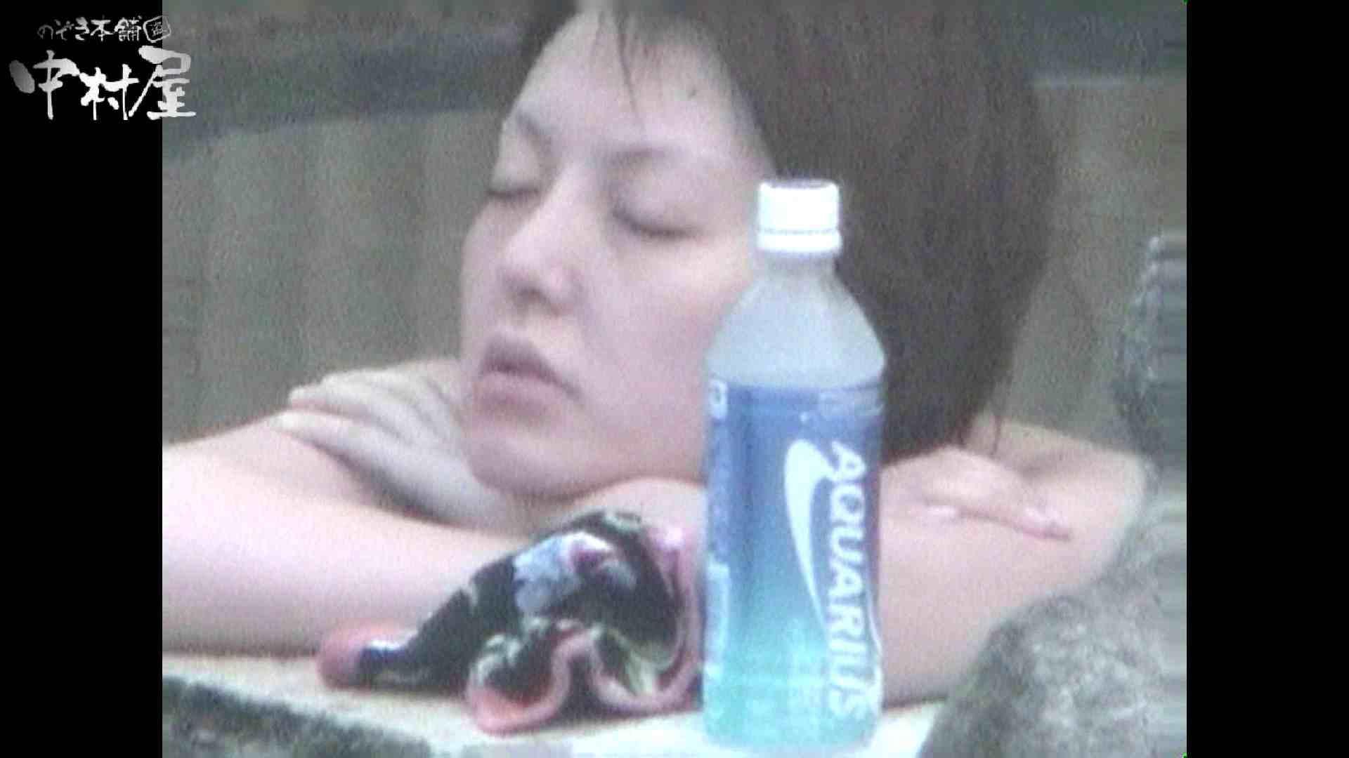 Aquaな露天風呂Vol.959 女体盗撮 | 露天  101連発 52