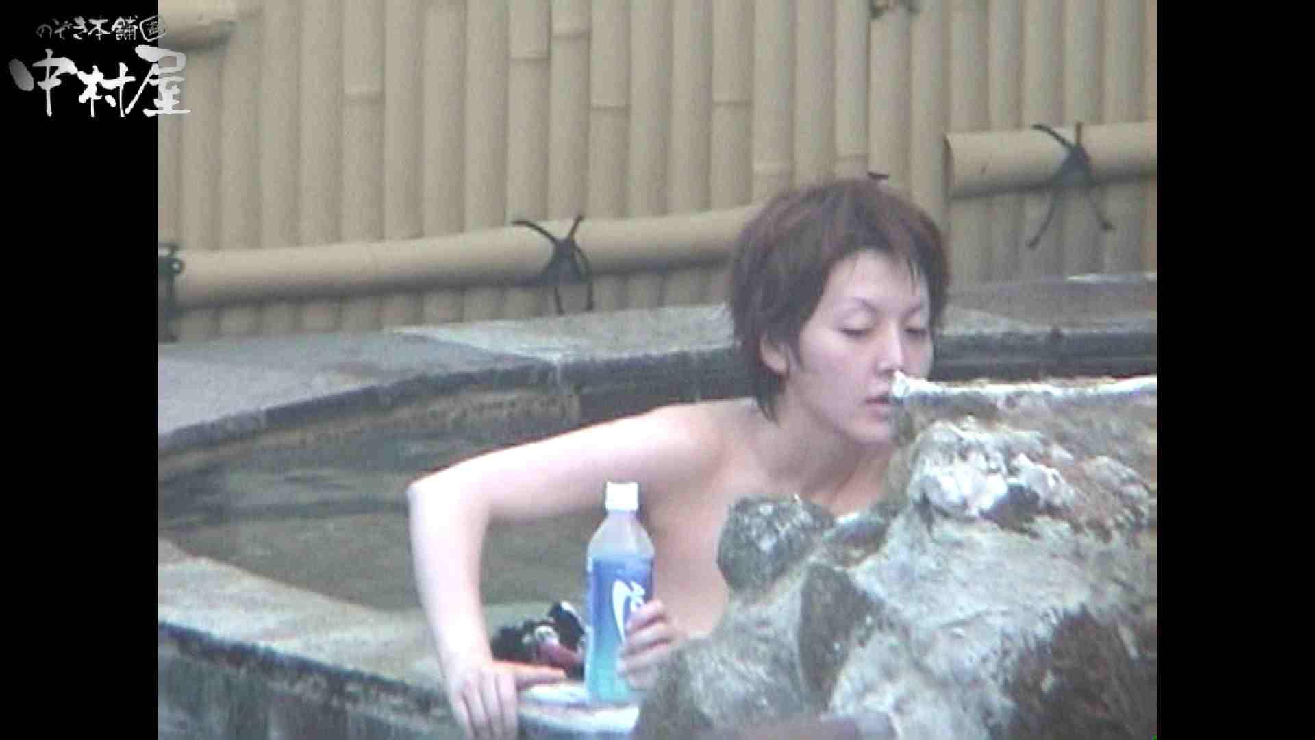 Aquaな露天風呂Vol.959 女体盗撮 | 露天  101連発 67