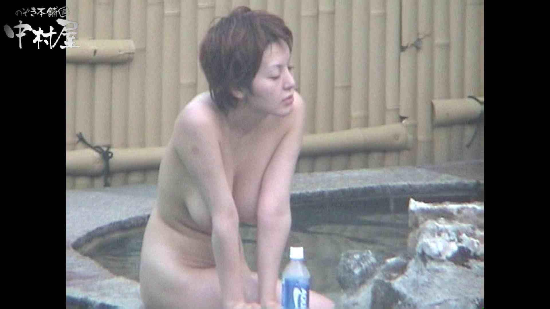 Aquaな露天風呂Vol.959 女体盗撮 | 露天  101連発 73