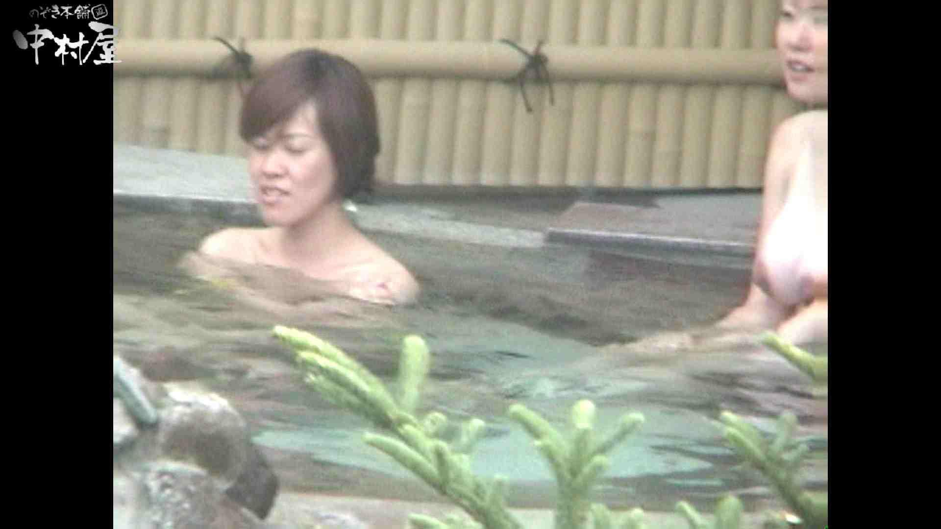 Aquaな露天風呂Vol.961 OL女体   女体盗撮  65連発 1