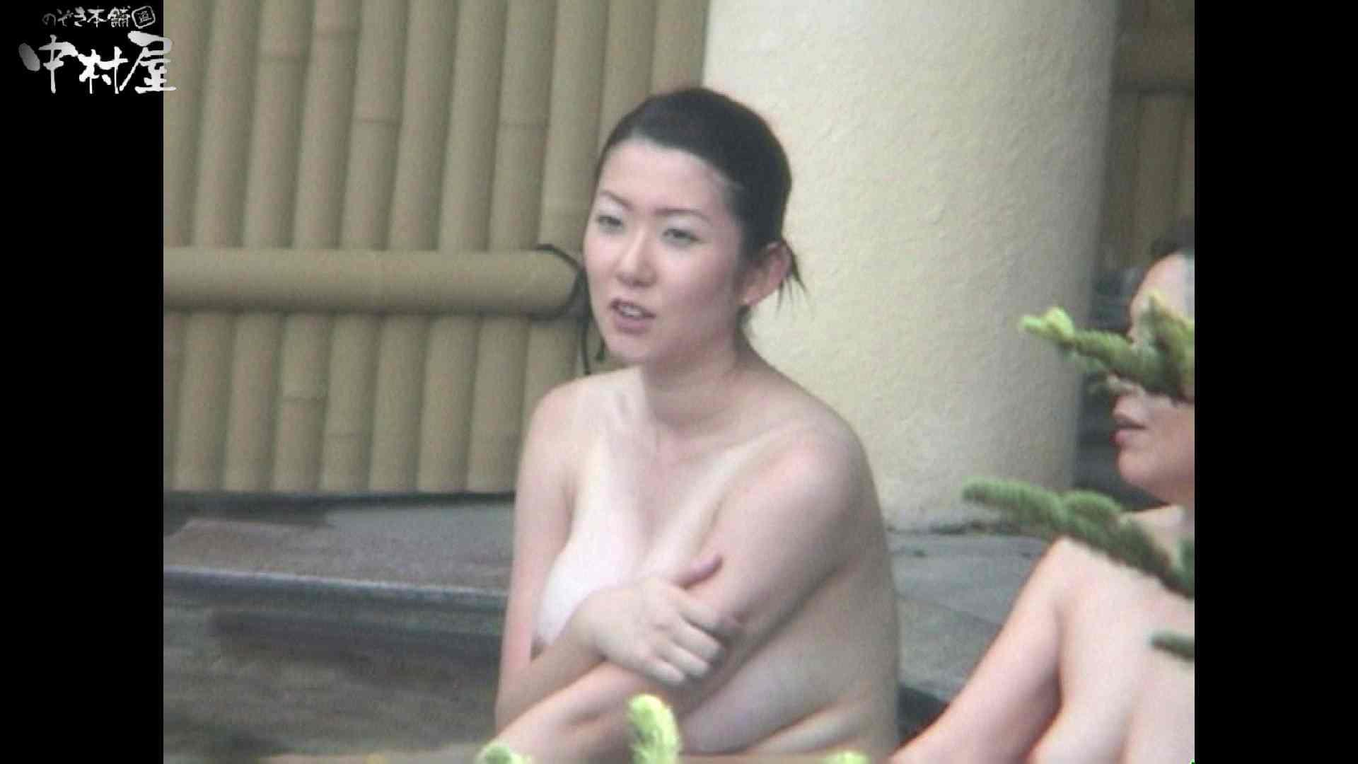 Aquaな露天風呂Vol.961 OL女体   女体盗撮  65連発 4