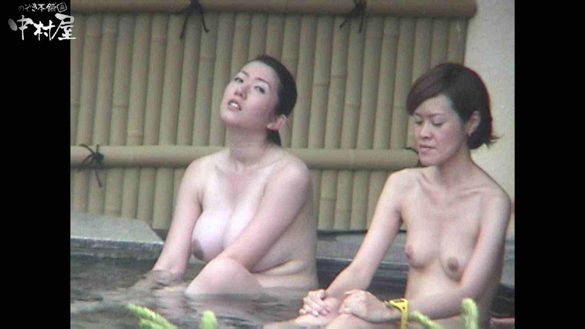 Aquaな露天風呂Vol.961 露天 盗み撮りオマンコ動画キャプチャ 65連発 5