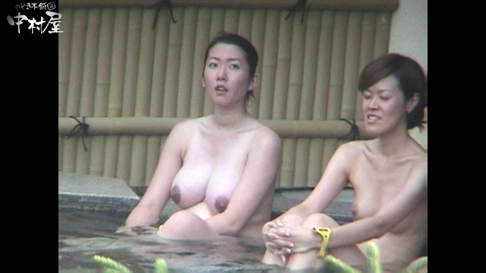 Aquaな露天風呂Vol.961 露天 盗み撮りオマンコ動画キャプチャ 65連発 11