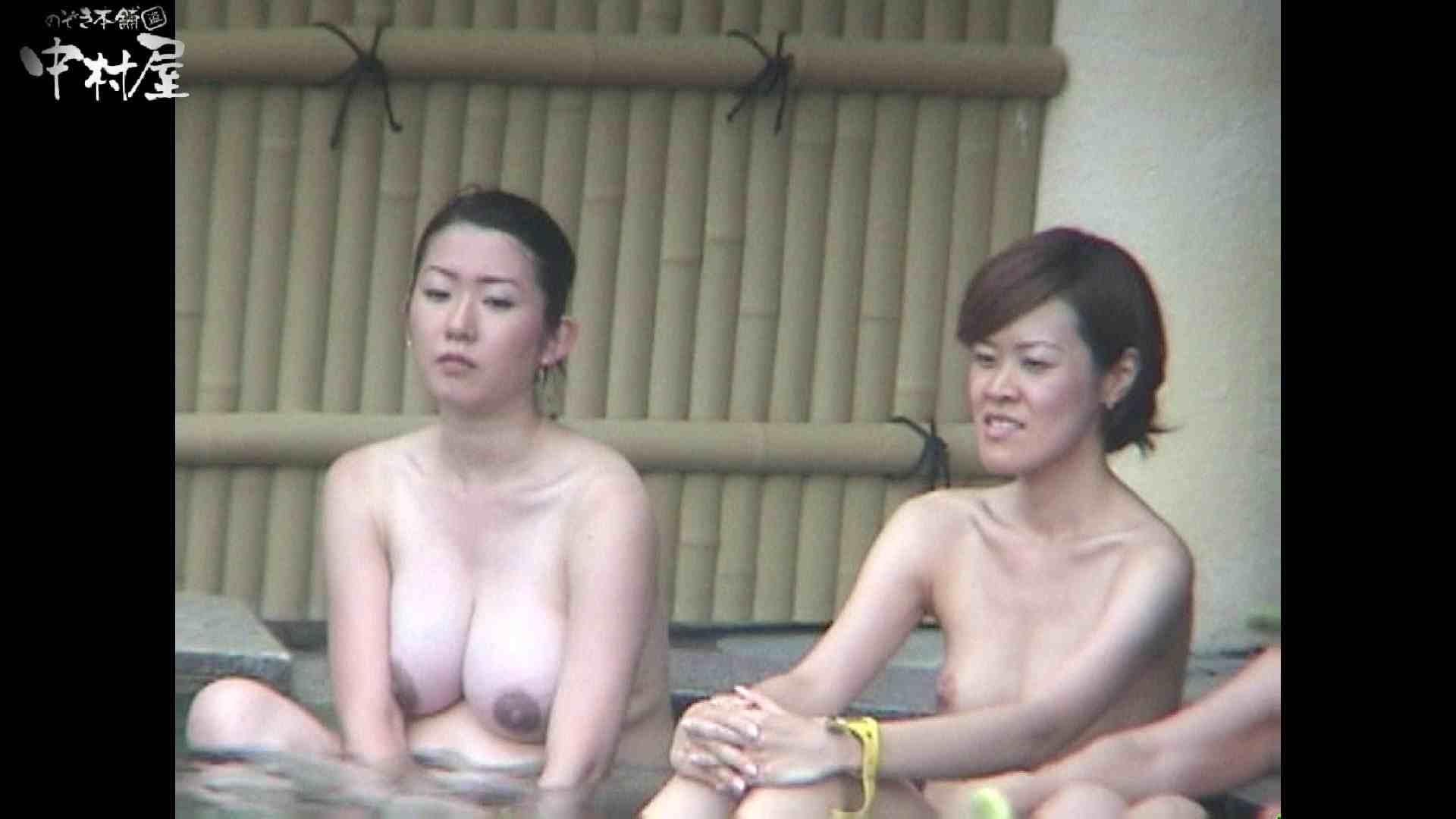 Aquaな露天風呂Vol.961 OL女体  65連発 12