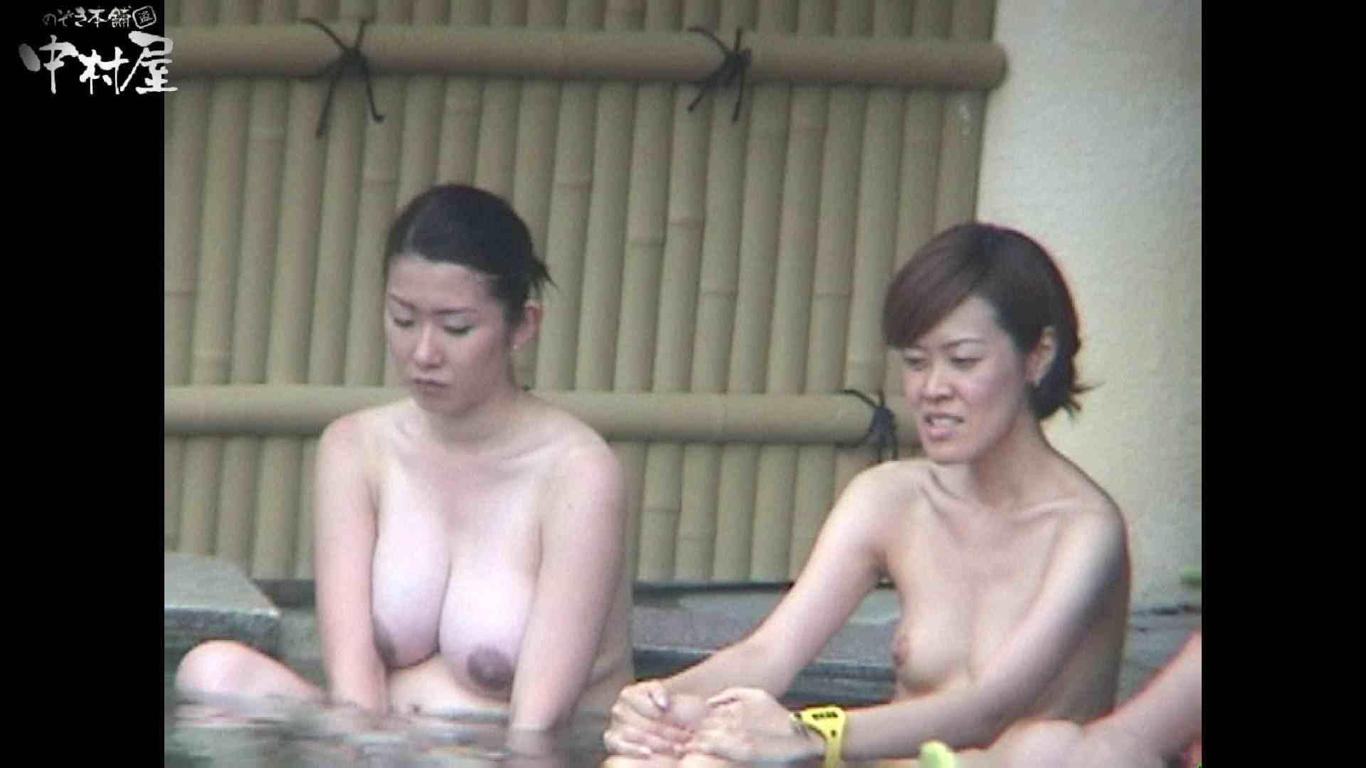 Aquaな露天風呂Vol.961 OL女体  65連発 15