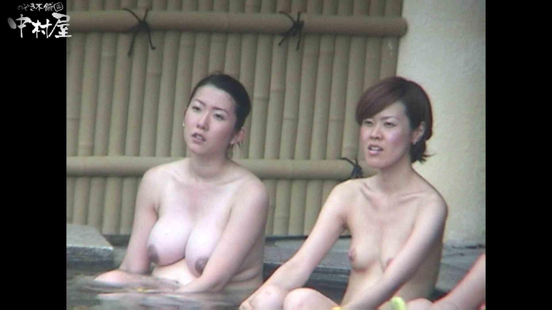 Aquaな露天風呂Vol.961 OL女体   女体盗撮  65連発 16