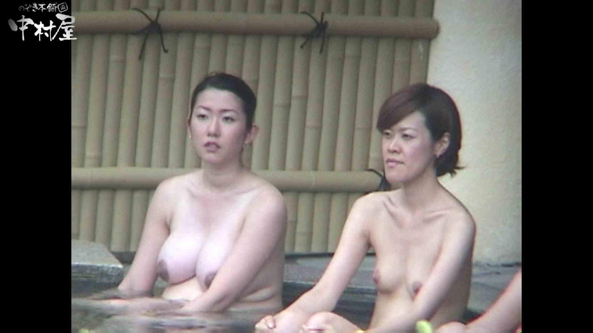Aquaな露天風呂Vol.961 露天 盗み撮りオマンコ動画キャプチャ 65連発 17