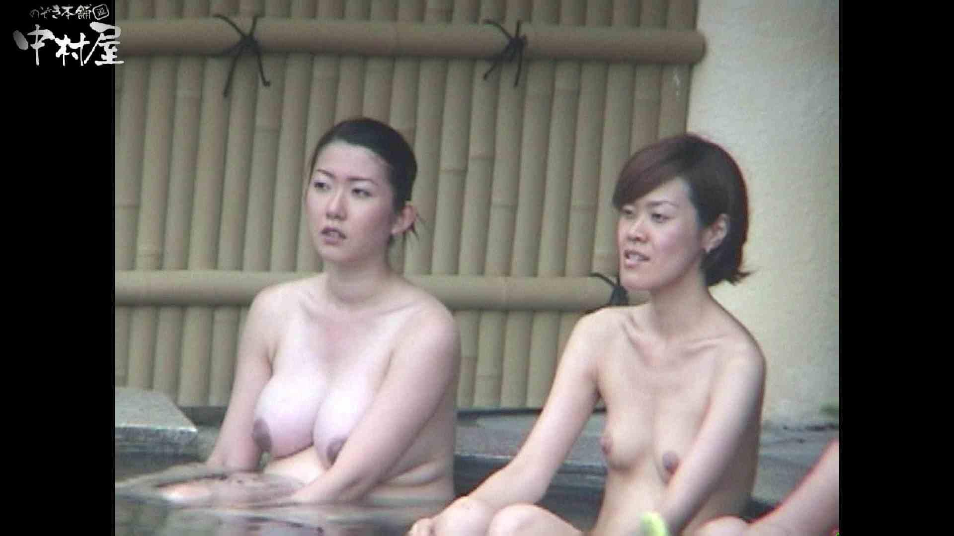 Aquaな露天風呂Vol.961 OL女体  65連発 18