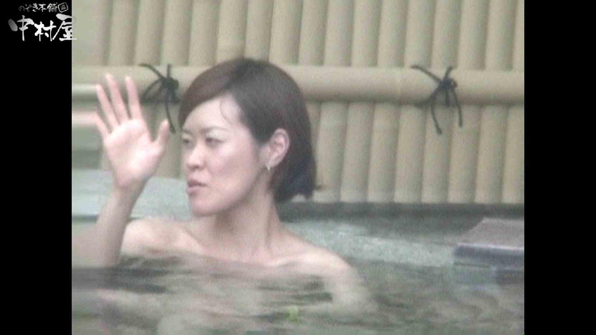 Aquaな露天風呂Vol.961 露天 盗み撮りオマンコ動画キャプチャ 65連発 23
