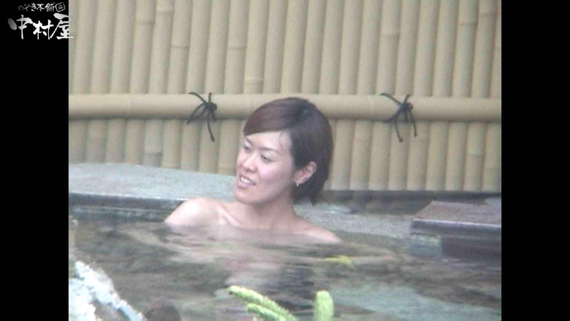 Aquaな露天風呂Vol.961 露天 盗み撮りオマンコ動画キャプチャ 65連発 26
