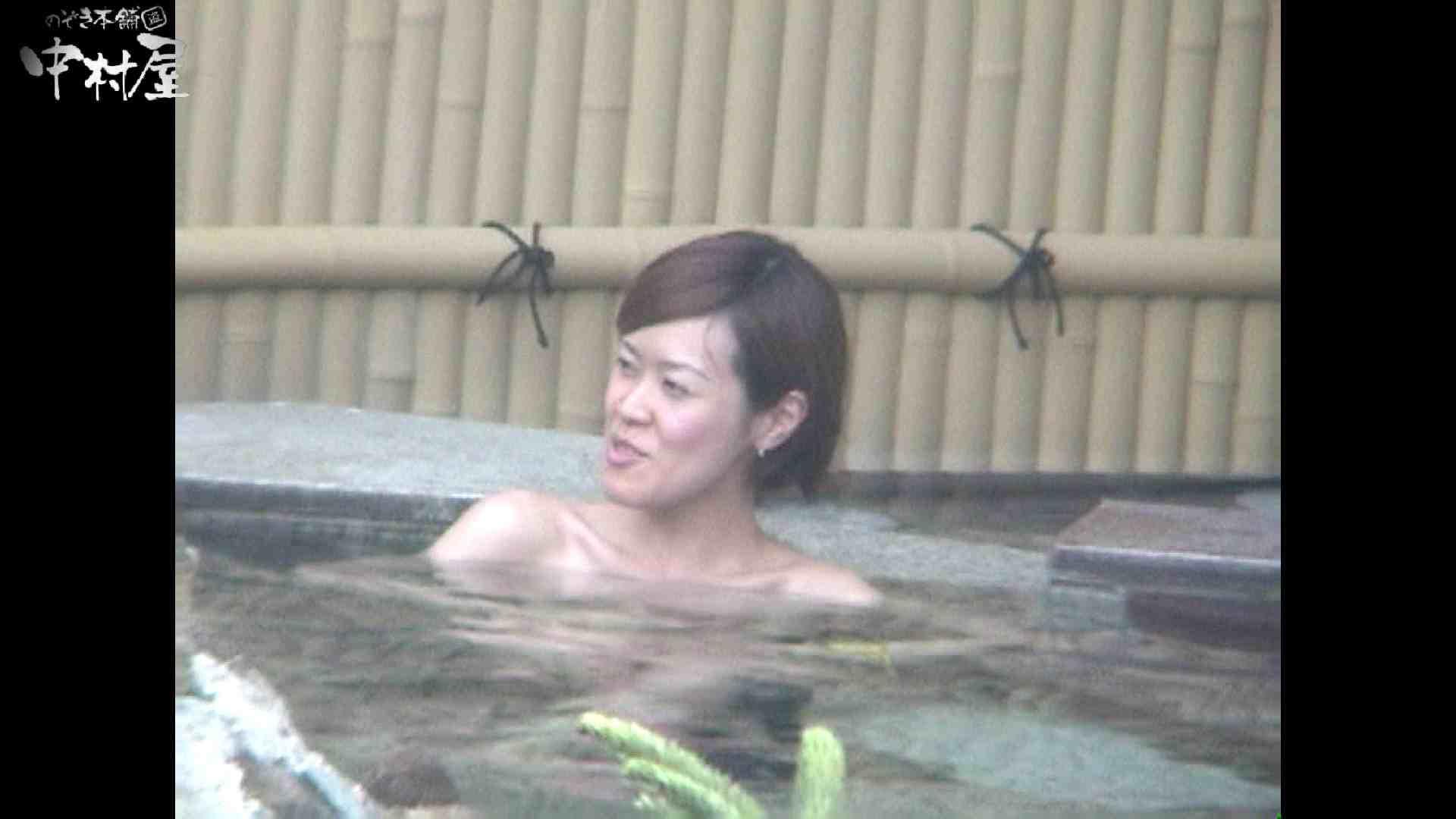 Aquaな露天風呂Vol.961 OL女体  65連発 27