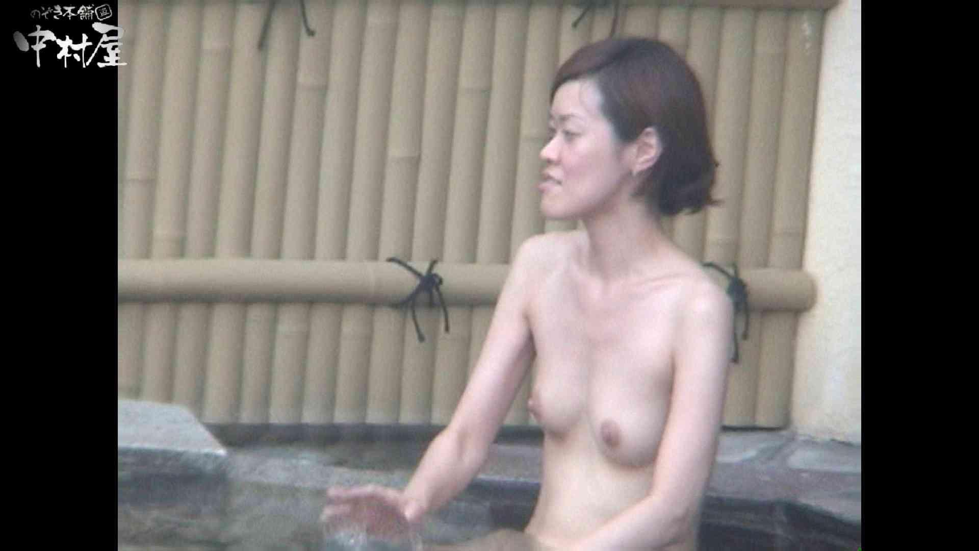 Aquaな露天風呂Vol.961 露天 盗み撮りオマンコ動画キャプチャ 65連発 35